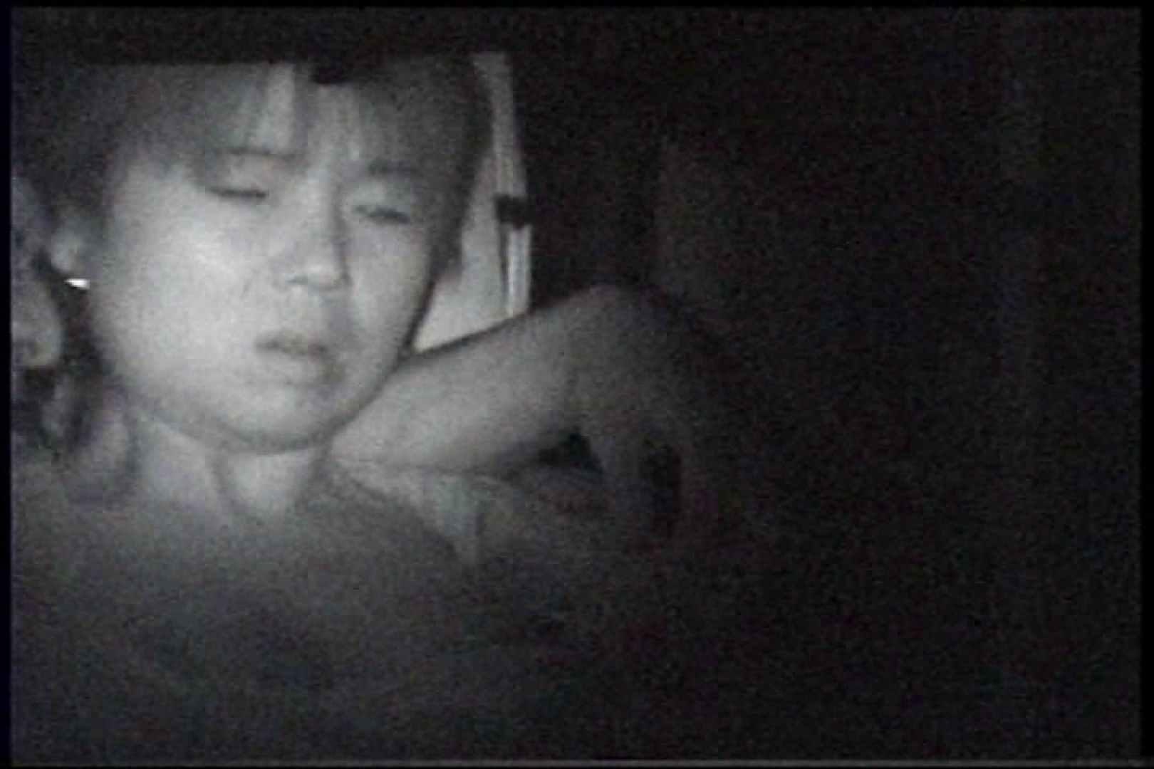 充血監督の深夜の運動会Vol.238 OLセックス | プライベート  60画像 39