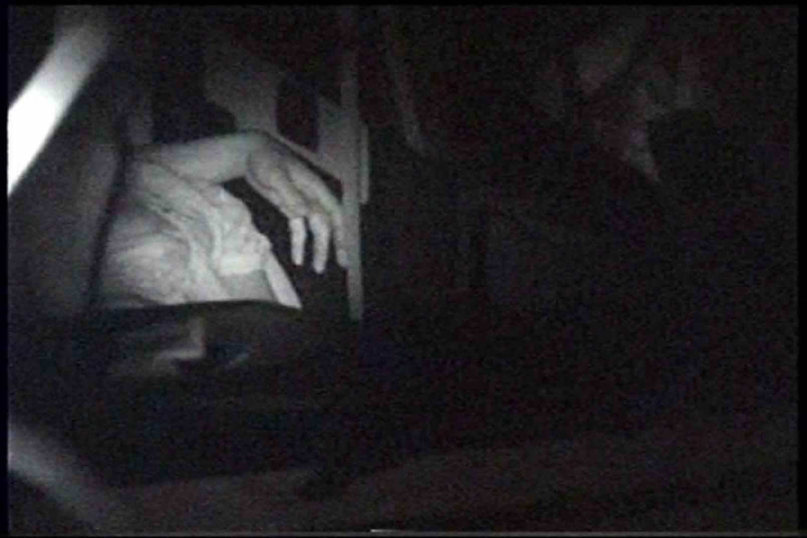 充血監督の深夜の運動会Vol.238 OLセックス | プライベート  60画像 41