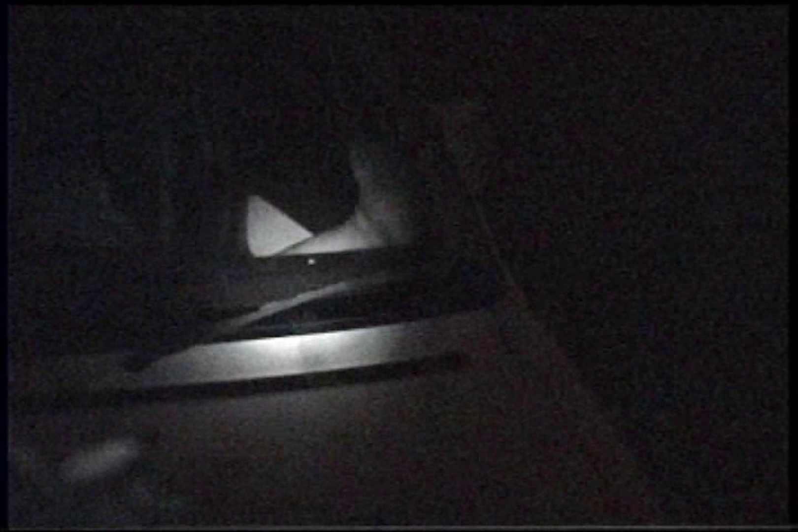 充血監督の深夜の運動会Vol.238 OLセックス | プライベート  60画像 43