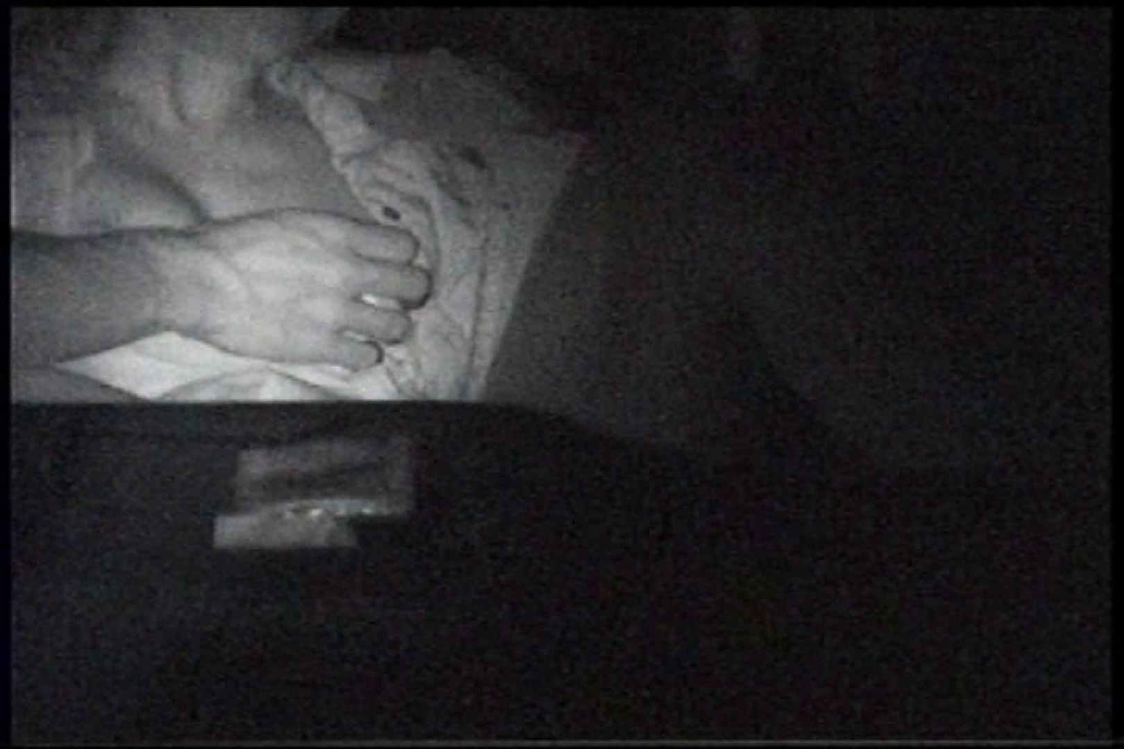 無修正エロ動画|充血監督の深夜の運動会Vol.238|ピープフォックス(盗撮狐)