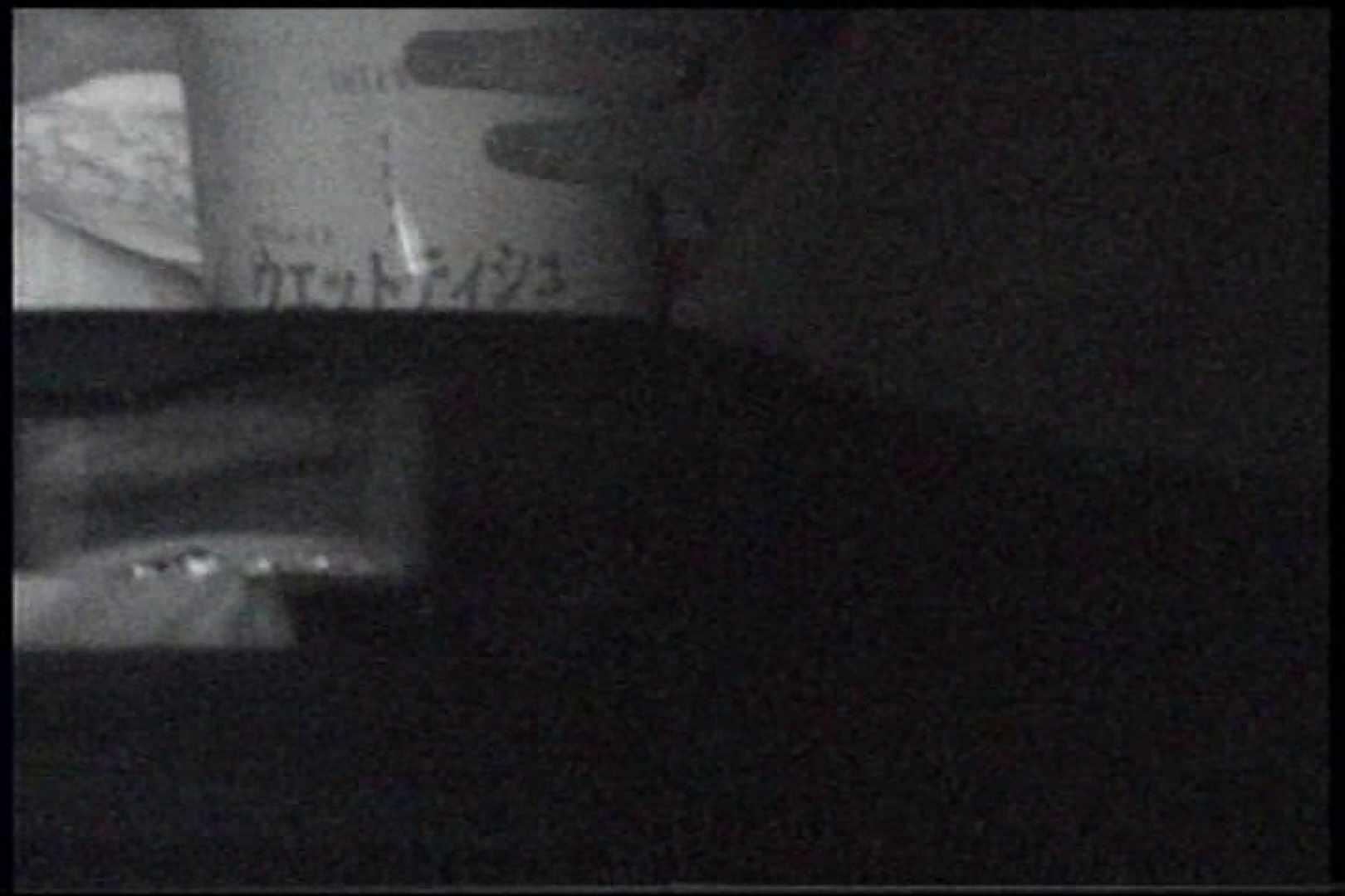 充血監督の深夜の運動会Vol.238 OLセックス | プライベート  60画像 47