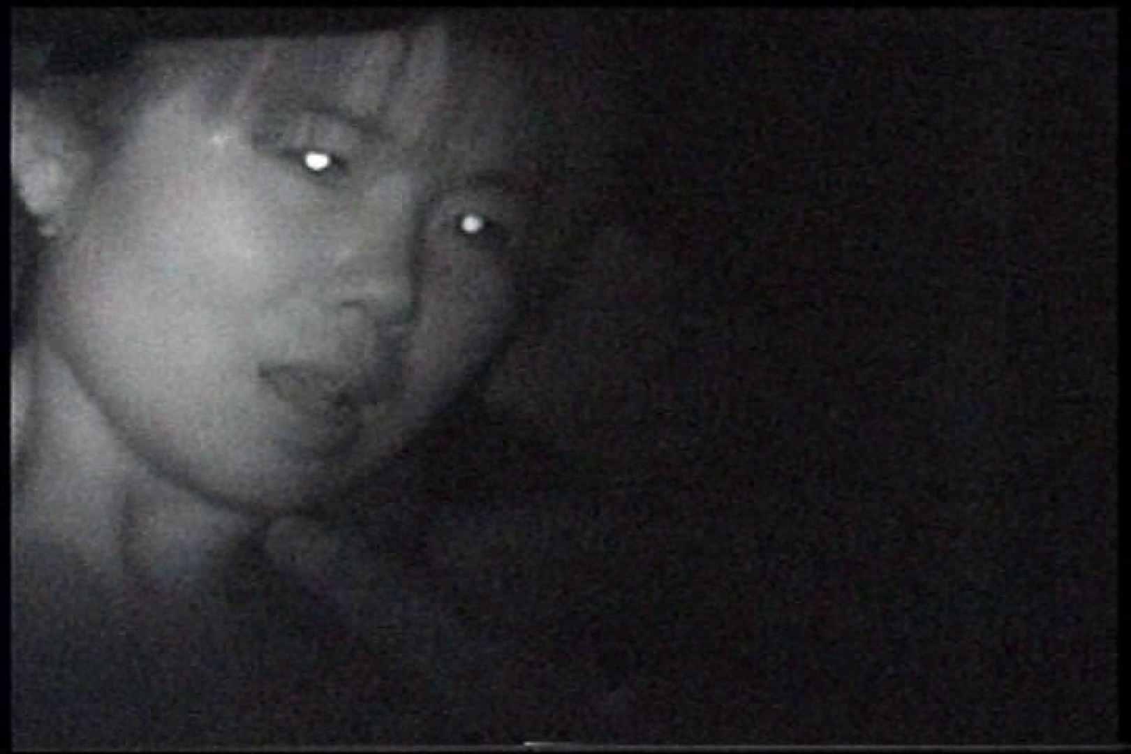 充血監督の深夜の運動会Vol.238 OLセックス  60画像 48