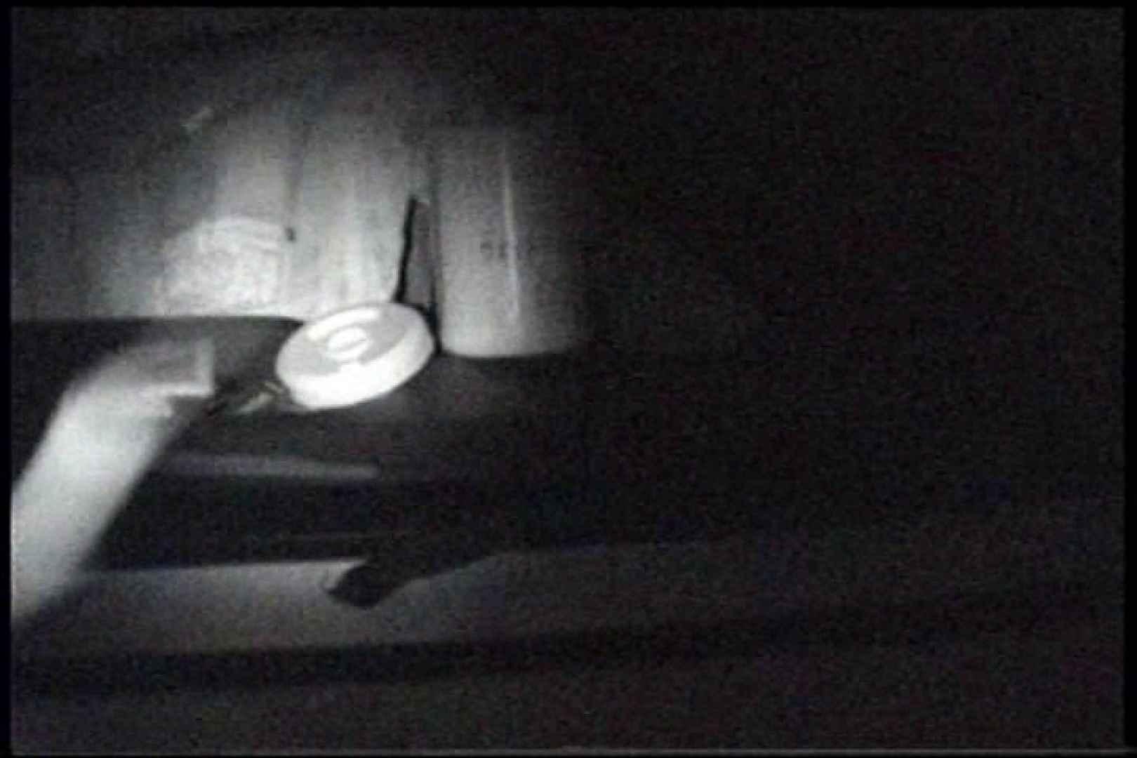 充血監督の深夜の運動会Vol.238 OLセックス | プライベート  60画像 49