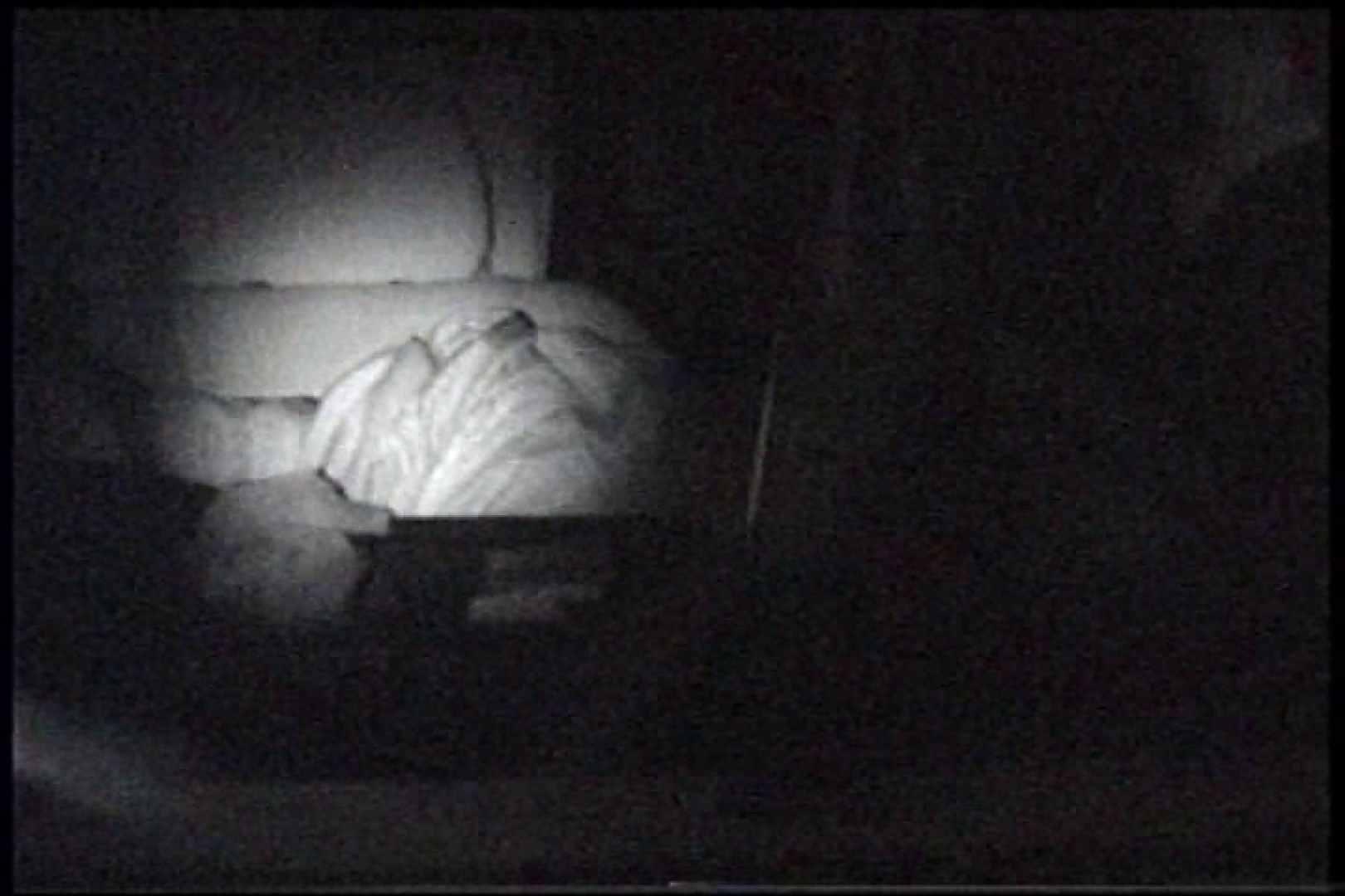 充血監督の深夜の運動会Vol.238 OLセックス  60画像 52