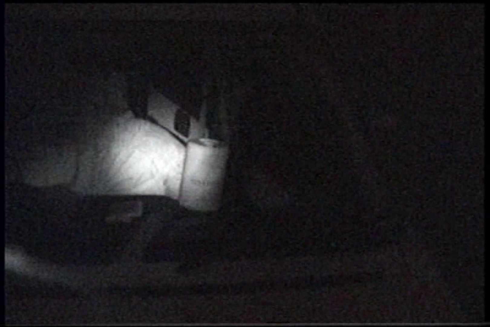 充血監督の深夜の運動会Vol.238 OLセックス | プライベート  60画像 53