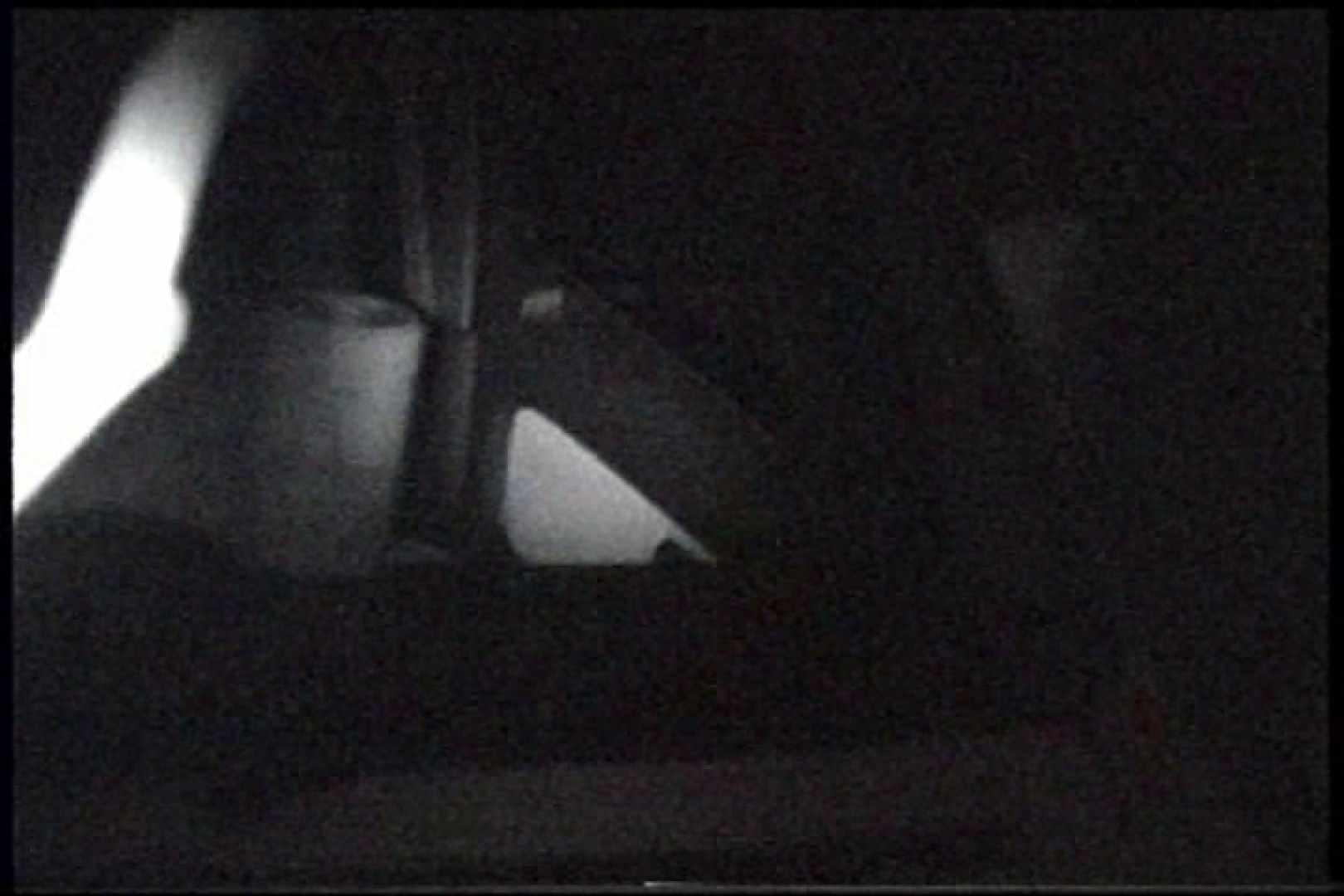 充血監督の深夜の運動会Vol.238 OLセックス  60画像 56