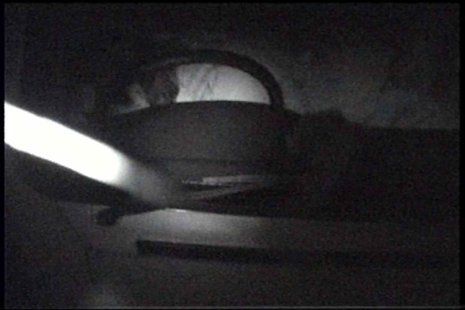 充血監督の深夜の運動会Vol.238 OLセックス | プライベート  60画像 57