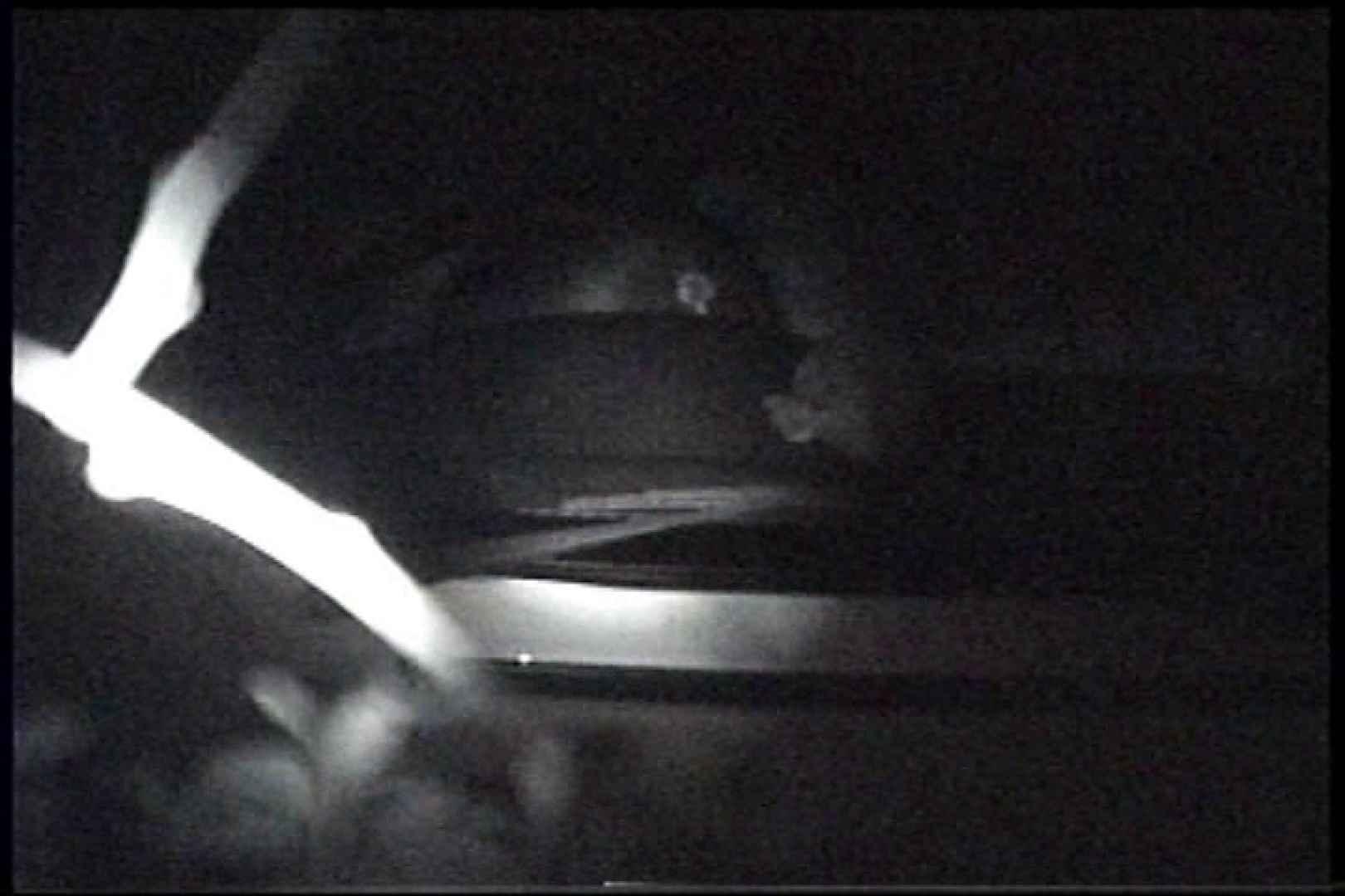 充血監督の深夜の運動会Vol.238 OLセックス  60画像 58