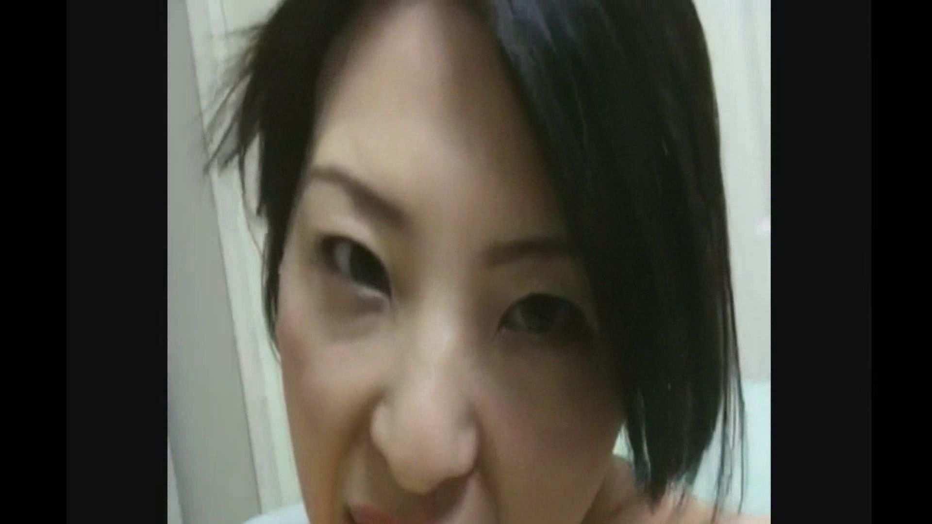 ビジョおな! Vol.01 バイブ 盗撮ワレメ無修正動画無料 107画像 38