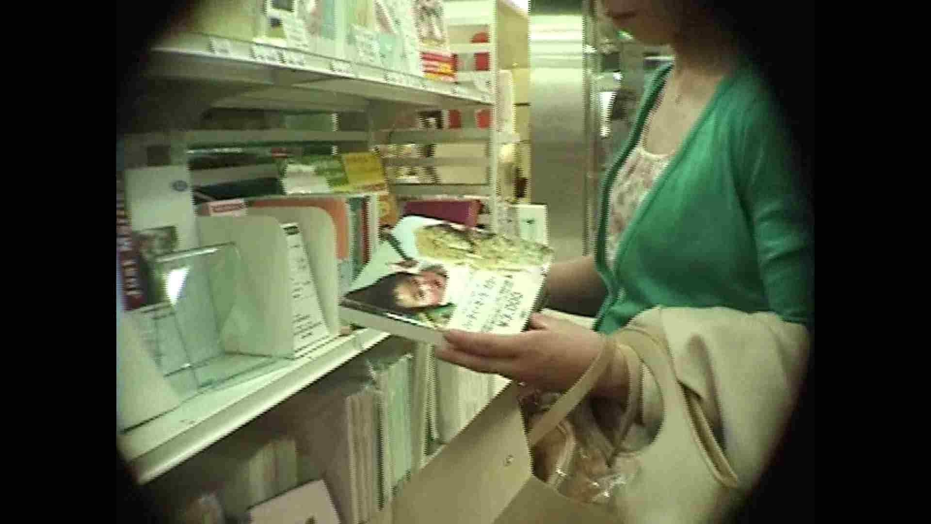 働く美女の谷間参拝 Vol.39 お姉さんヌード 盗撮エロ画像 69画像 17
