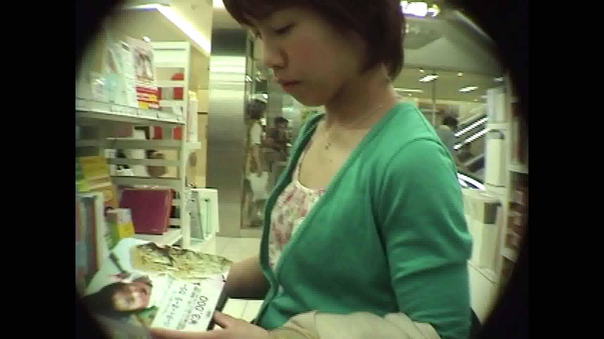 働く美女の谷間参拝 Vol.39 お姉さんヌード 盗撮エロ画像 69画像 23