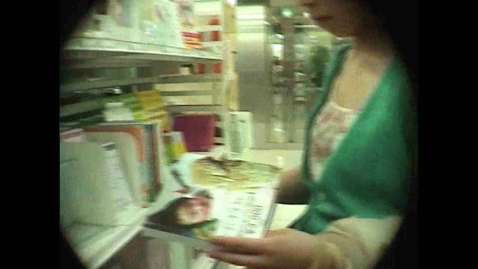 働く美女の谷間参拝 Vol.39 お姉さんヌード 盗撮エロ画像 69画像 29