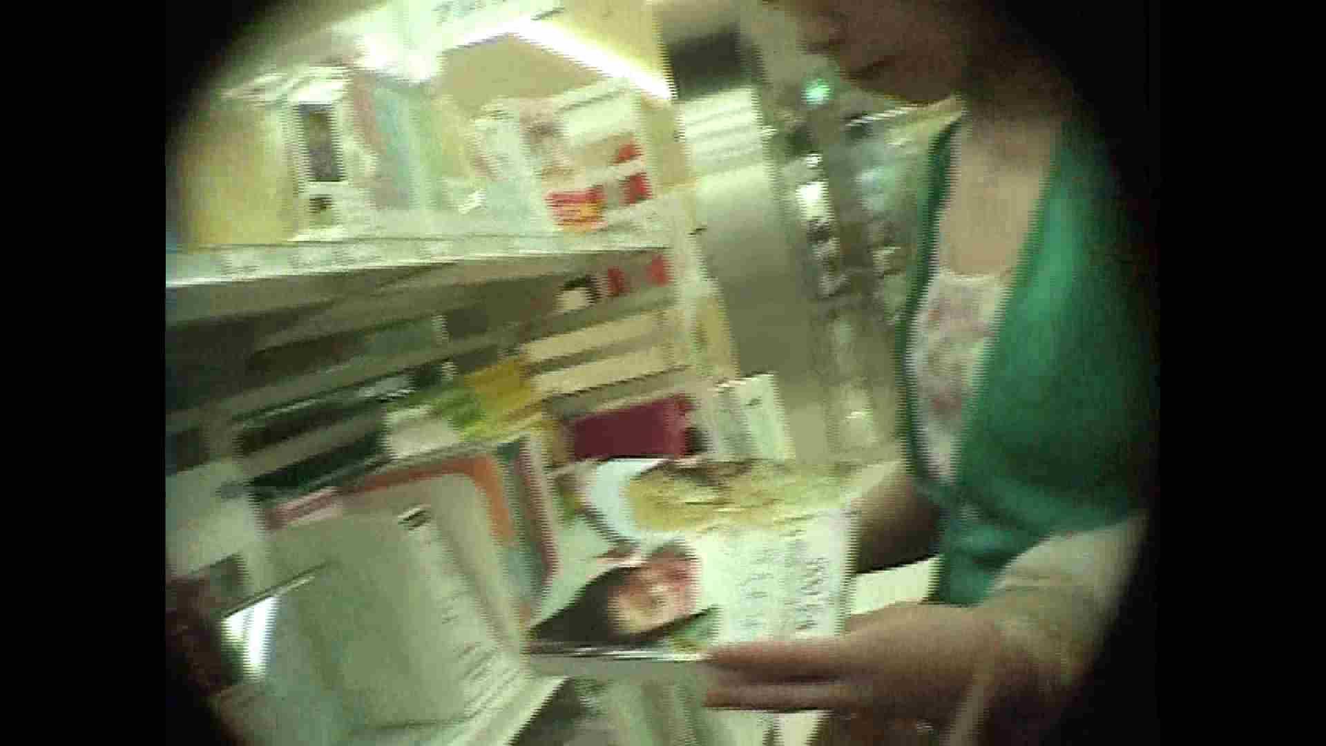 働く美女の谷間参拝 Vol.39 お姉さんヌード 盗撮エロ画像 69画像 32