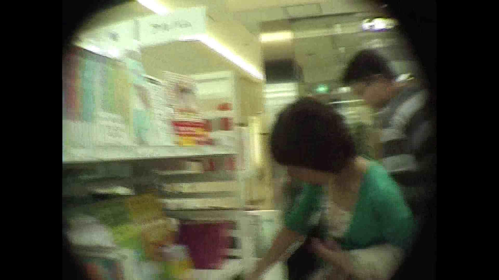 働く美女の谷間参拝 Vol.39 お姉さんヌード 盗撮エロ画像 69画像 65
