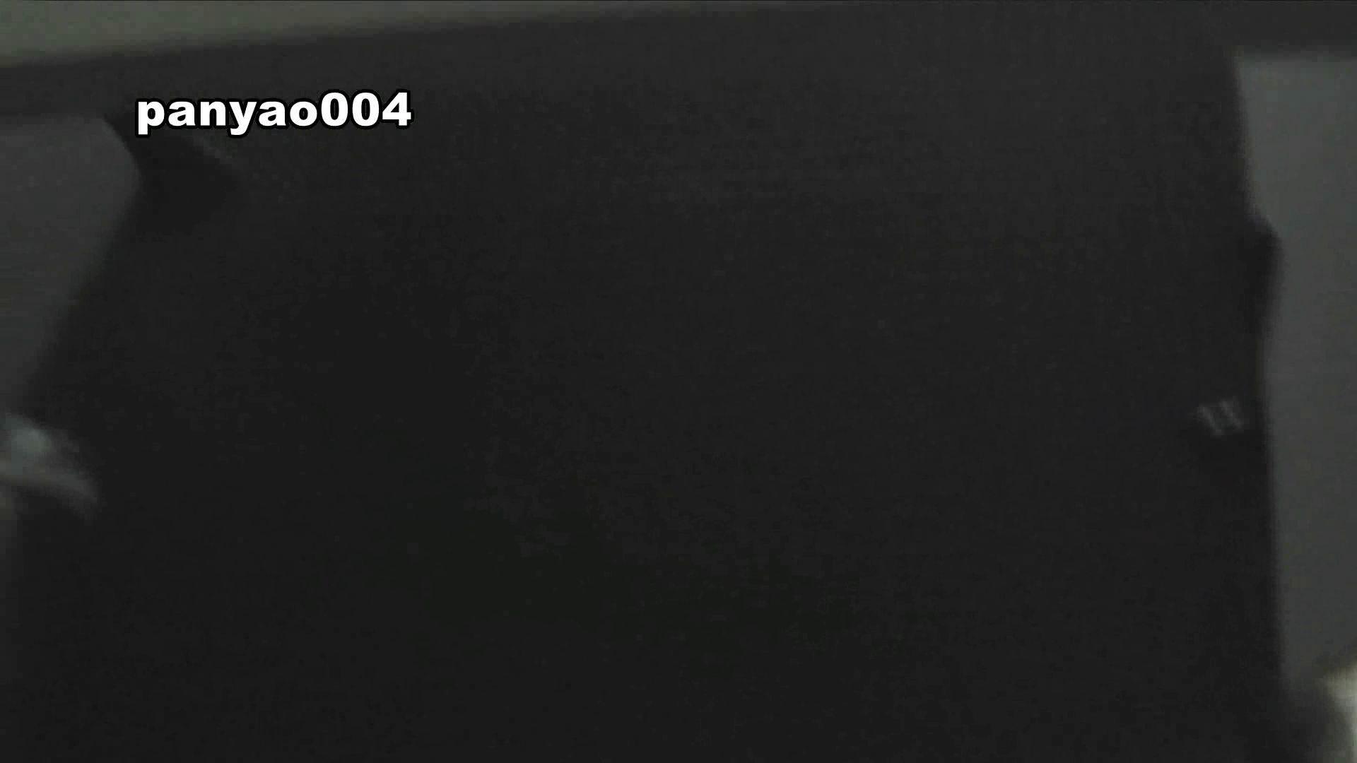 日本成人用品展览会。vol.04 コスへの着替え OLセックス 盗み撮りSEX無修正画像 79画像 71