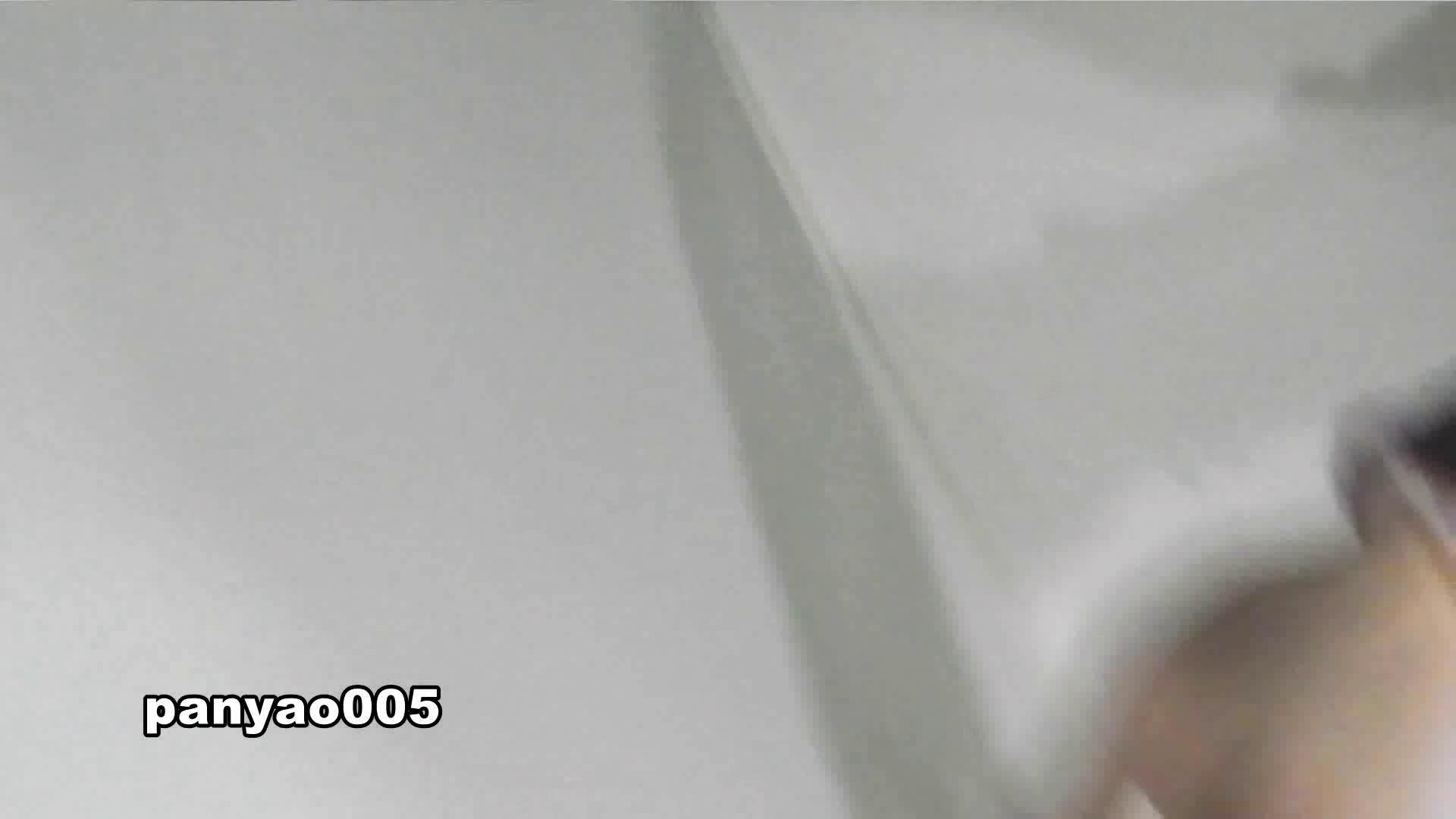 日本成人用品展览会。vol.05 そんな格好で… 潜入 オメコ動画キャプチャ 82画像 29