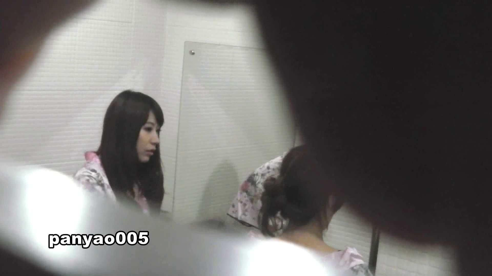 日本成人用品展览会。vol.05 そんな格好で… OLセックス | 着替え  82画像 31
