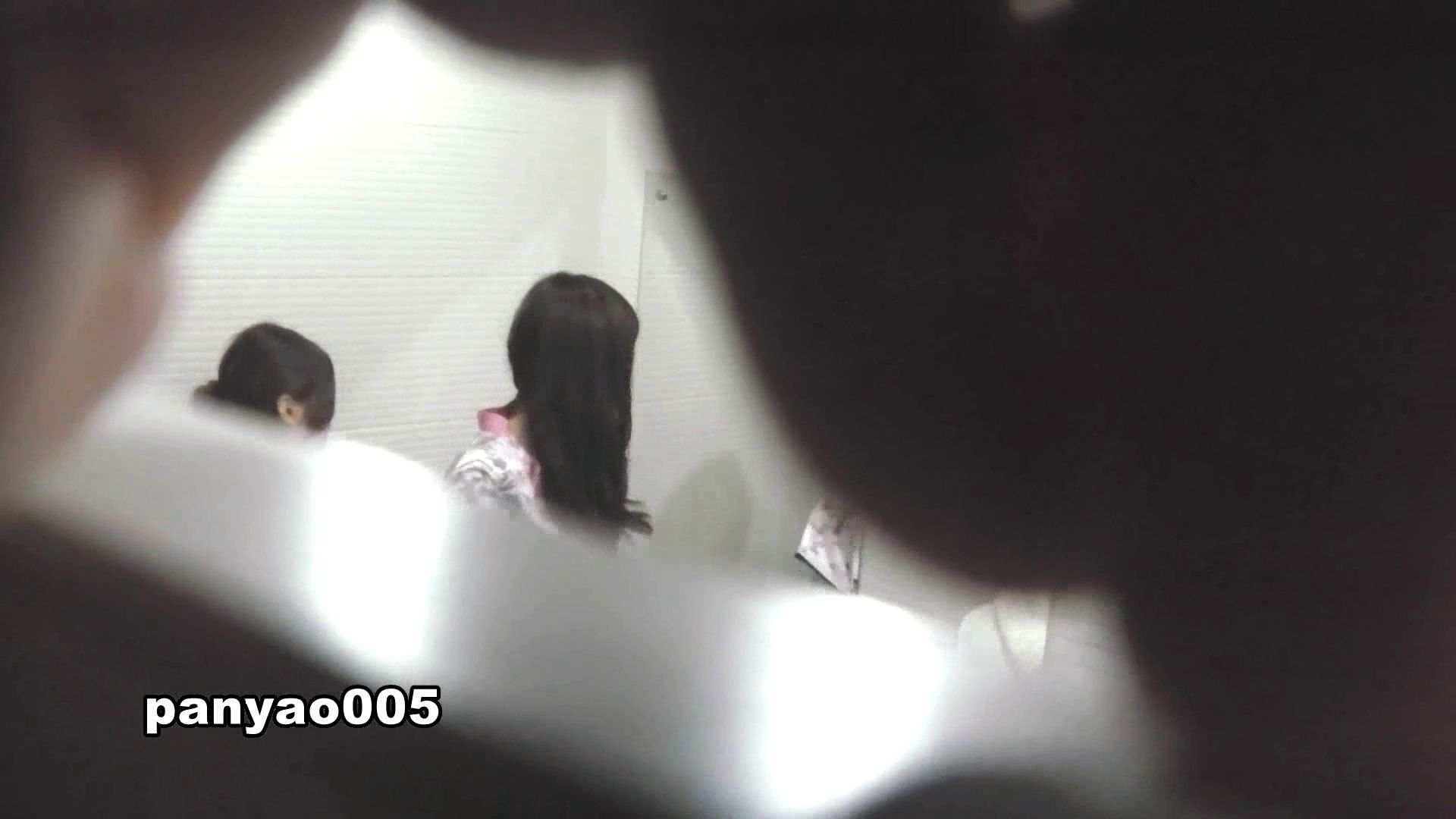 日本成人用品展览会。vol.05 そんな格好で… 潜入 オメコ動画キャプチャ 82画像 32