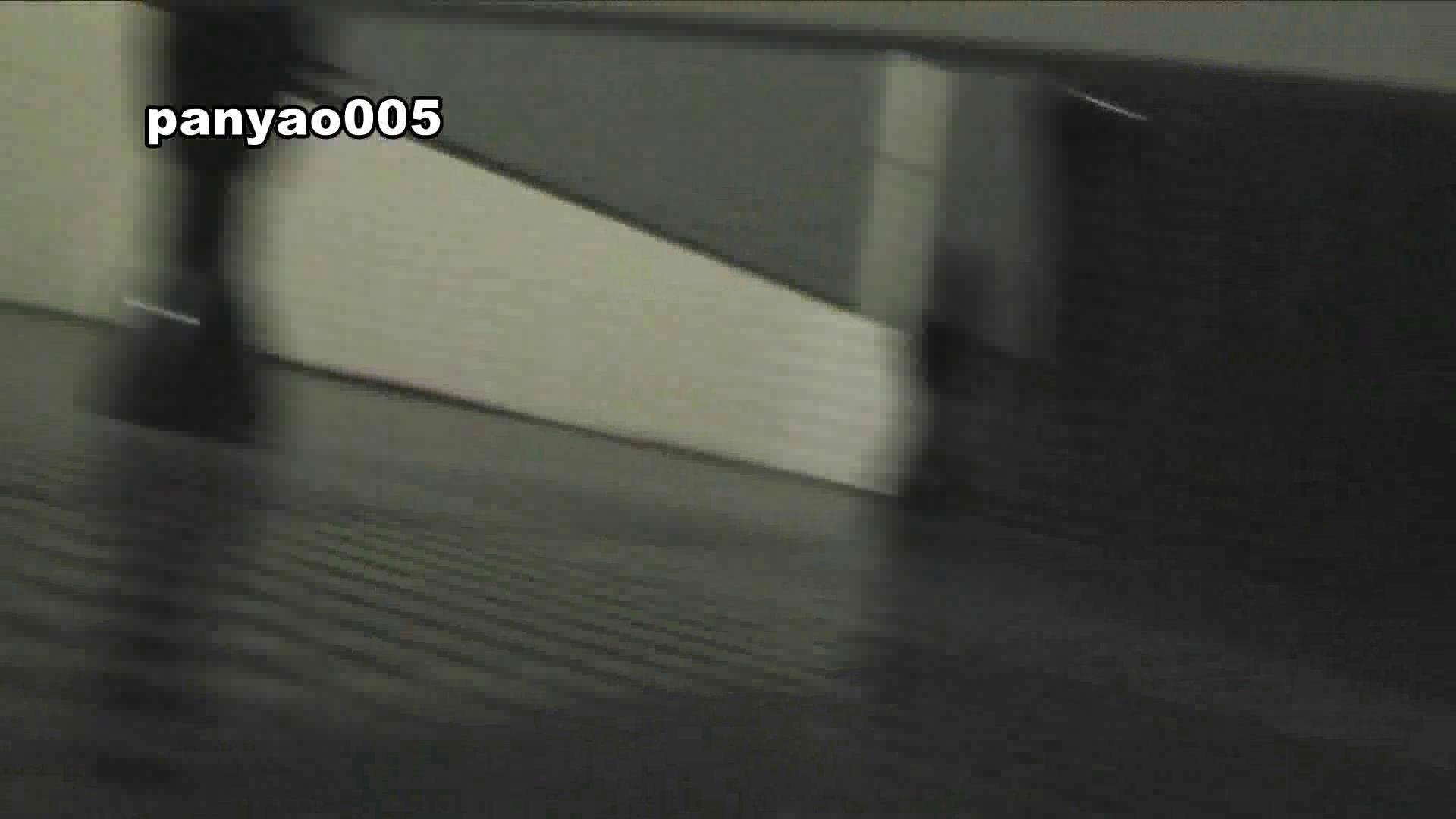 日本成人用品展览会。vol.05 そんな格好で… OLセックス | 着替え  82画像 40
