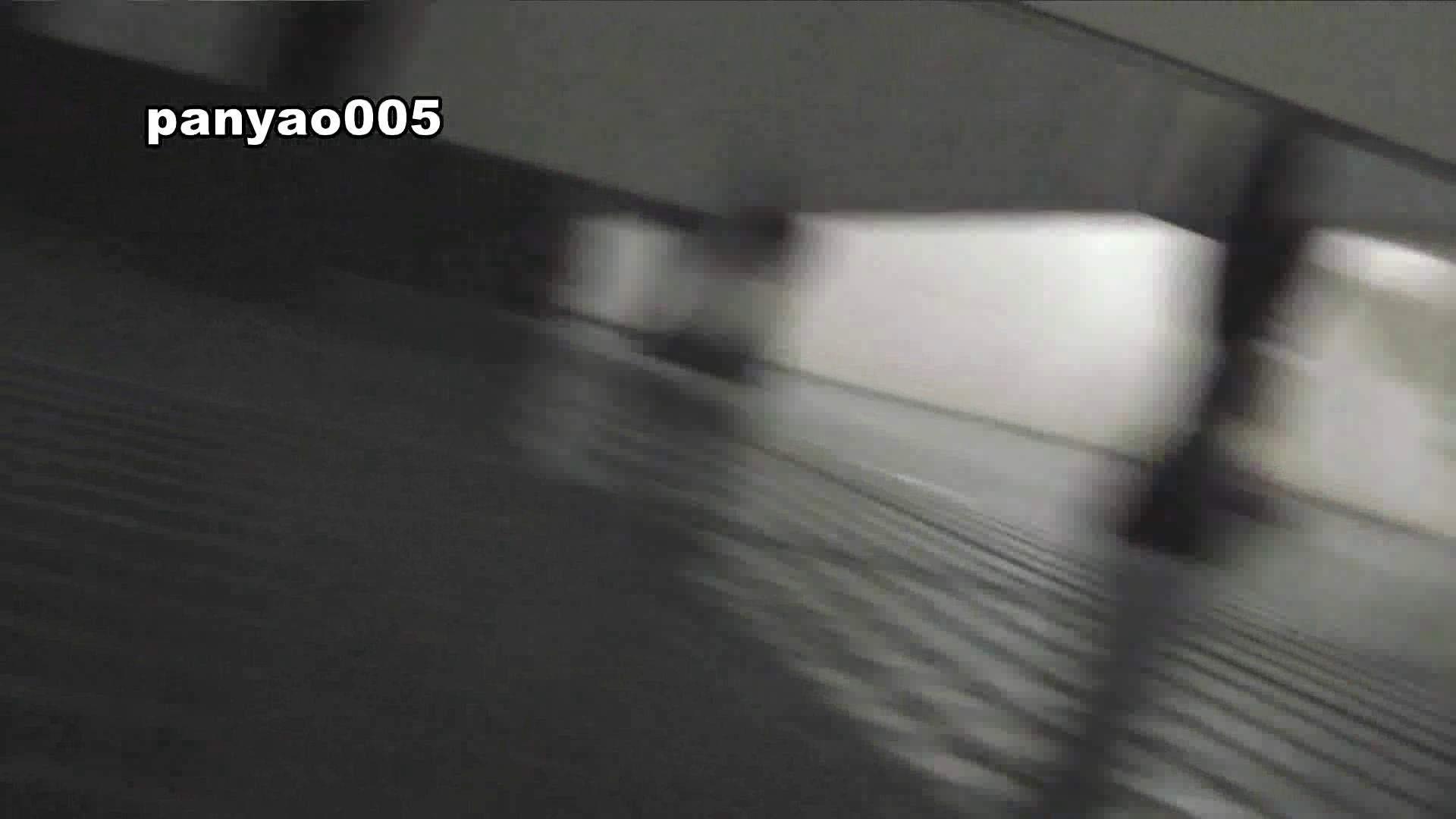 日本成人用品展览会。vol.05 そんな格好で… OLセックス | 着替え  82画像 49
