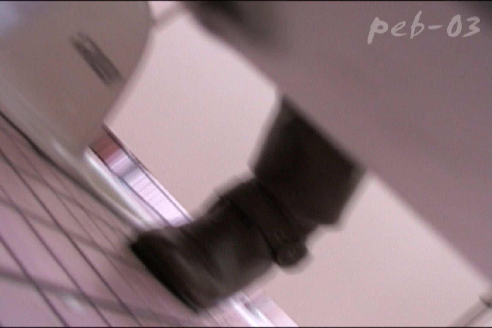 期間限定   マンコ丸見え!体育館潜入撮File003 体育館 盗撮ヌード画像 77画像 29