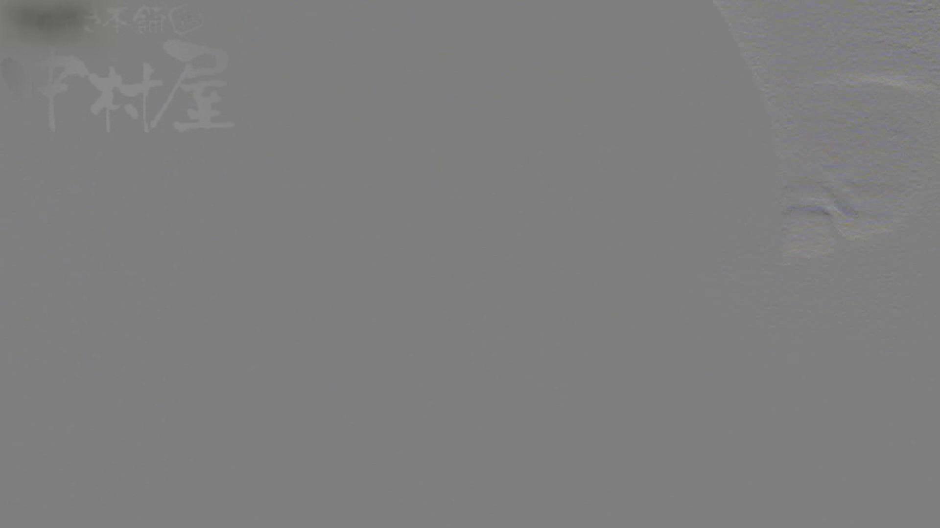 マンコ丸見え!第三体育館潜入撮File001 丸見え 盗撮戯れ無修正画像 90画像 38