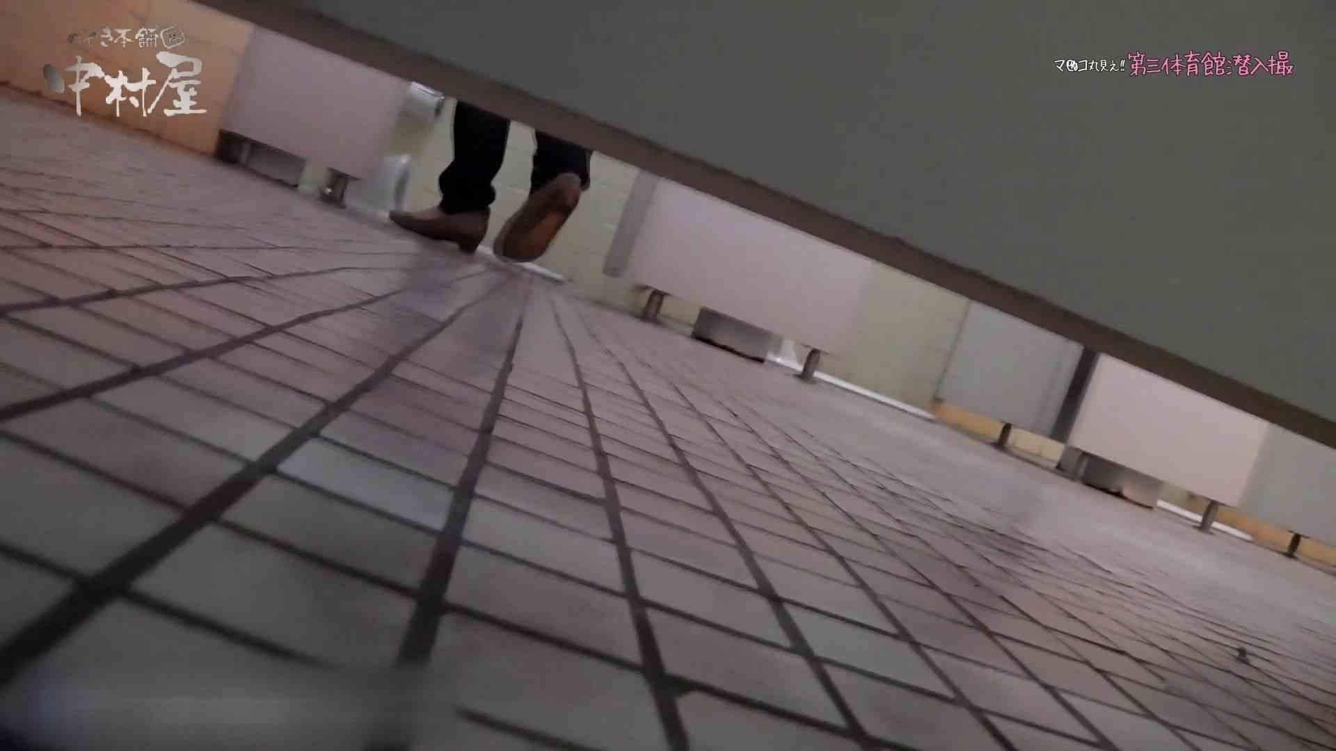 無修正エロ動画|第三体育館File044長身のバレー部員が目の前の個室に入ってくれました。前編|ピープフォックス(盗撮狐)