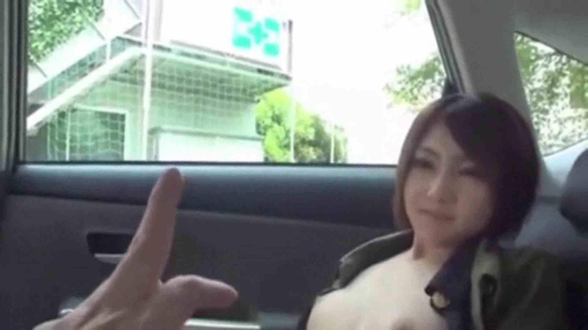 S級厳選美女ビッチガールVol.11 OLセックス  86画像 27