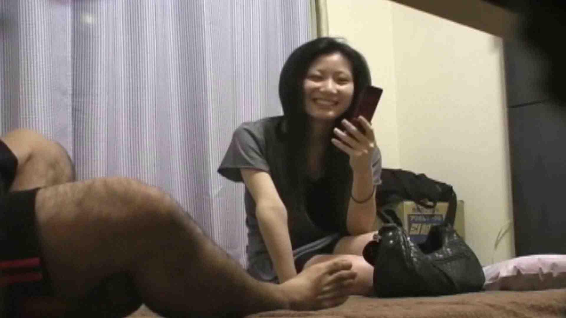 S級厳選美女ビッチガールVol.13 OLセックス   美女ヌード  83画像 3