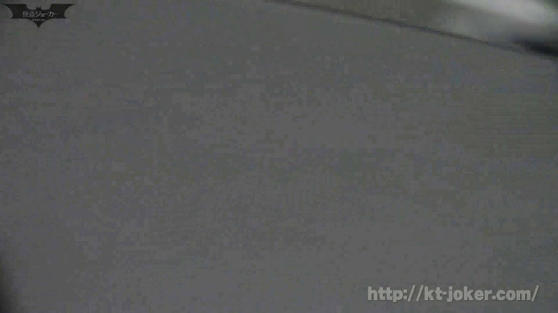 命がけ潜伏洗面所! vol.51 エロすぎる捻り? プライベート 盗撮ヌード画像 108画像 14
