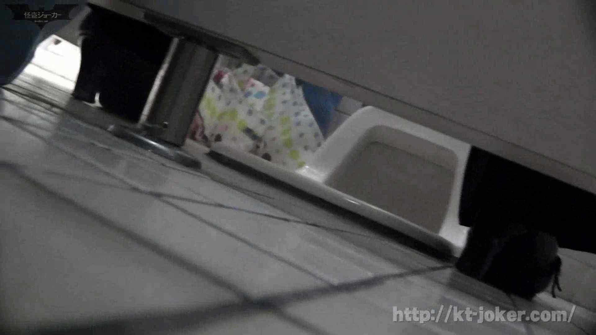 命がけ潜伏洗面所! vol.51 エロすぎる捻り? プライベート 盗撮ヌード画像 108画像 44