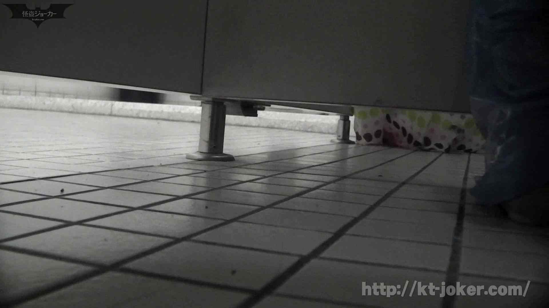 命がけ潜伏洗面所! vol.51 エロすぎる捻り? プライベート 盗撮ヌード画像 108画像 47