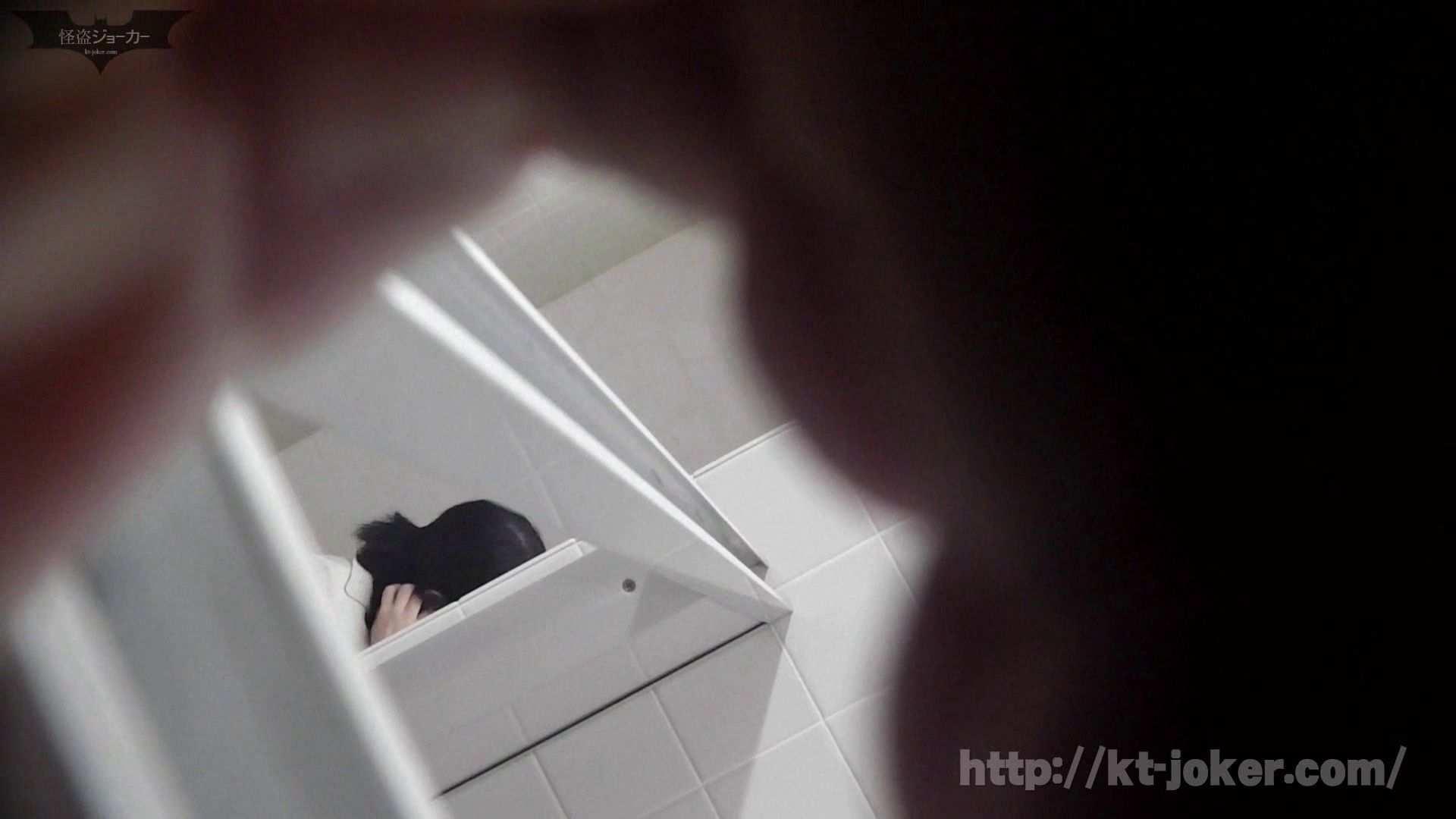 命がけ潜伏洗面所! vol.51 エロすぎる捻り? プライベート 盗撮ヌード画像 108画像 50