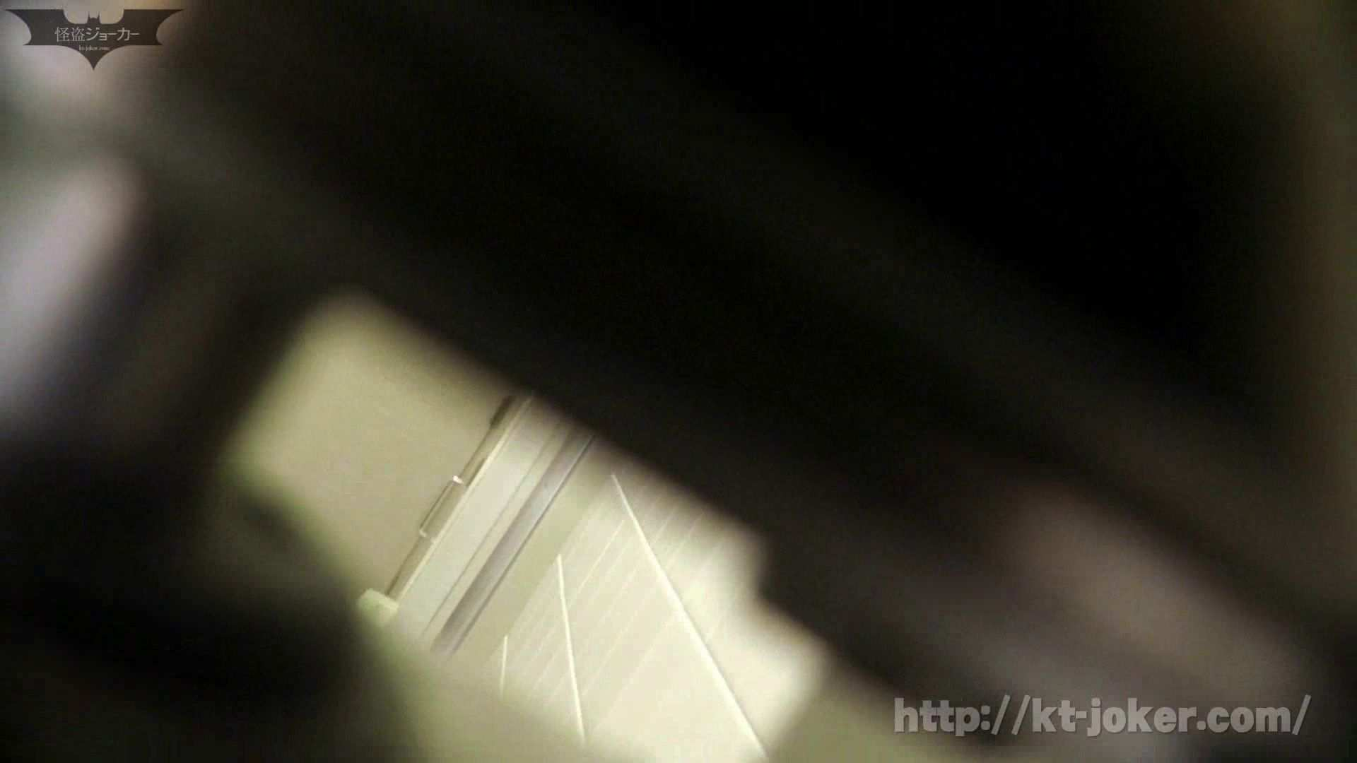 命がけ潜伏洗面所! vol.51 エロすぎる捻り? プライベート 盗撮ヌード画像 108画像 95