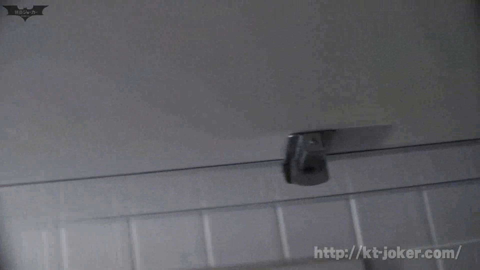 命がけ潜伏洗面所! vol.52 みなさんモリモリですね。 洗面所 盗撮おめこ無修正動画無料 73画像 65