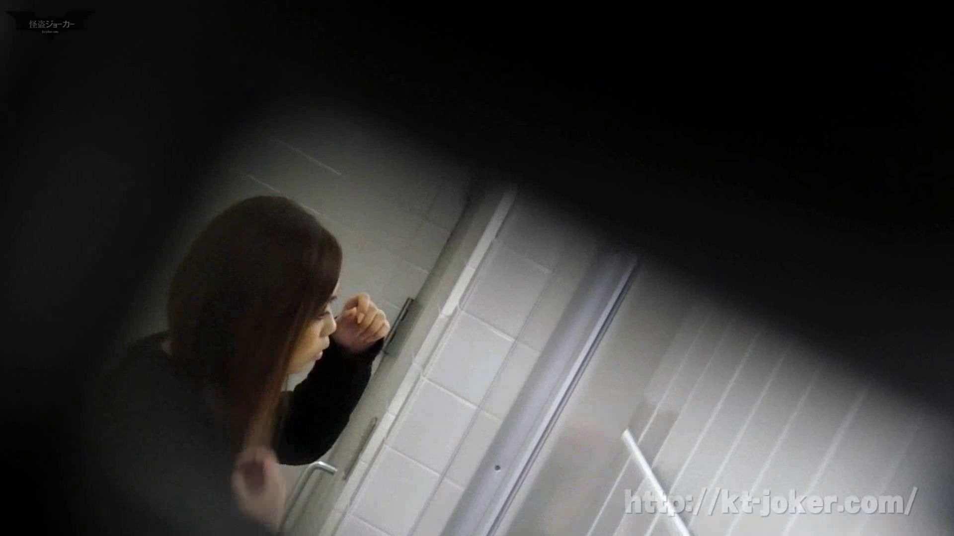 命がけ潜伏洗面所! vol.52 みなさんモリモリですね。 洗面所 盗撮おめこ無修正動画無料 73画像 71