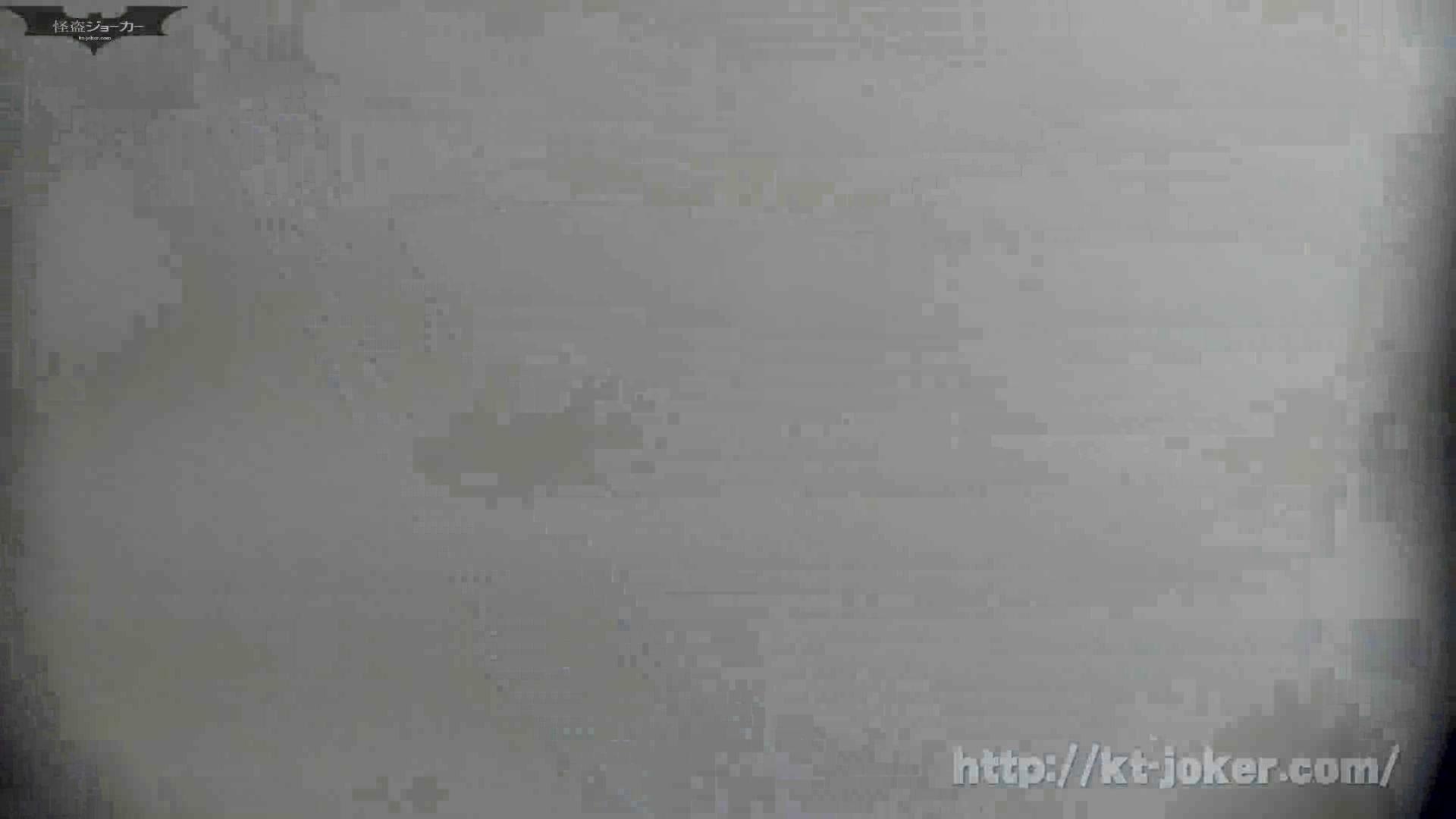 命がけ潜伏洗面所! vol.58 さらなる無謀な挑戦、新アングル、壁に穴を開ける プライベート 盗み撮り動画キャプチャ 110画像 38