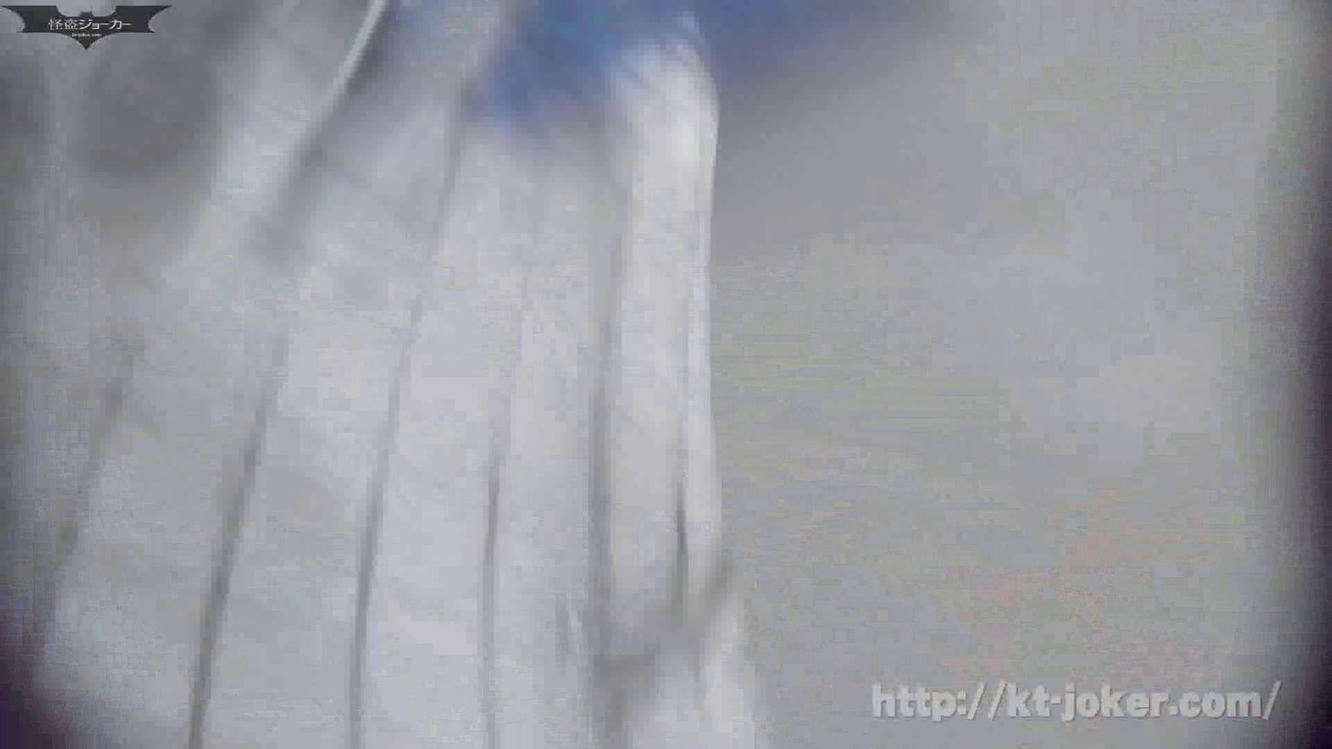 命がけ潜伏洗面所! vol.58 さらなる無謀な挑戦、新アングル、壁に穴を開ける 洗面所  110画像 57