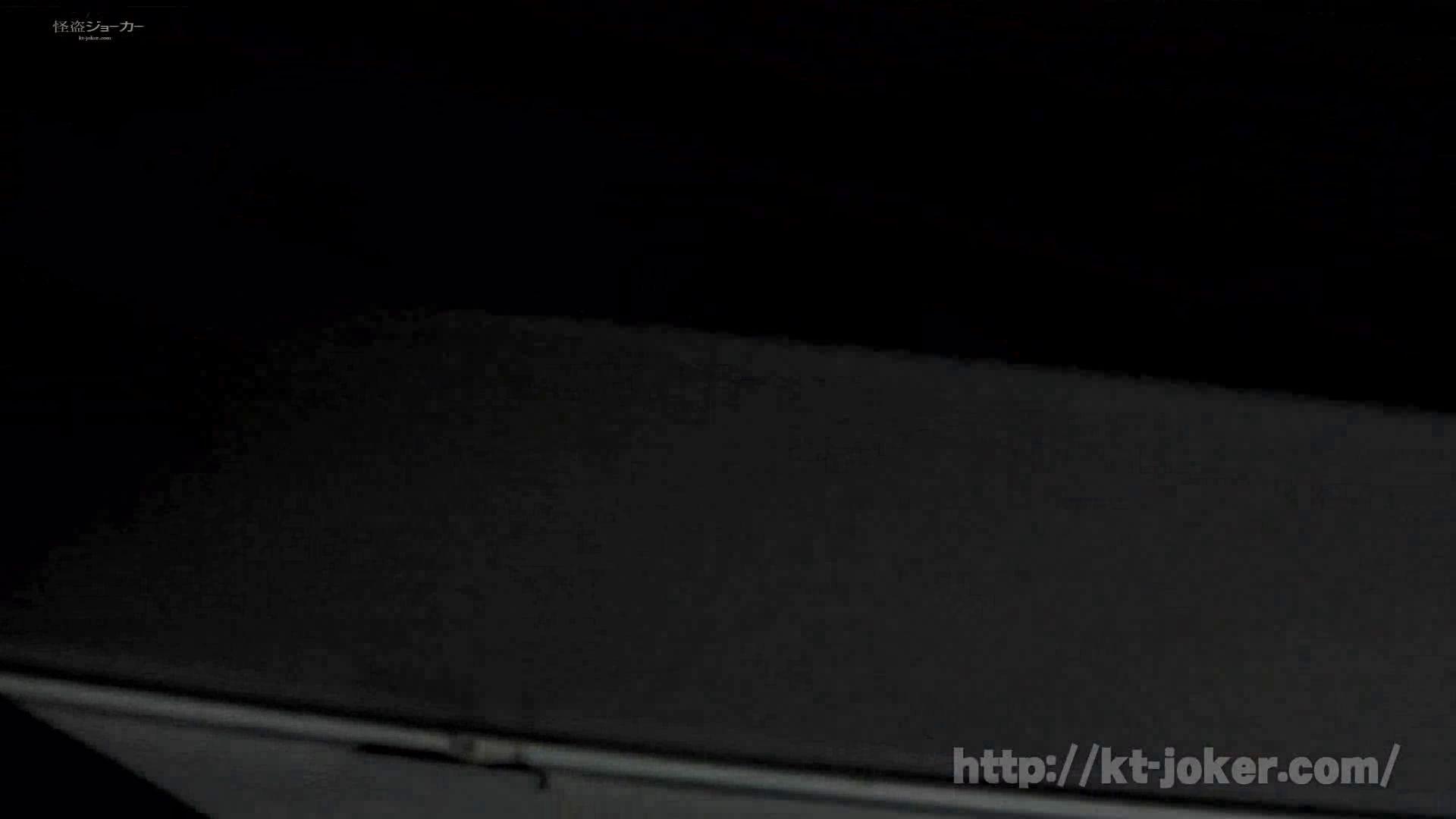命がけ潜伏洗面所! vol.58 さらなる無謀な挑戦、新アングル、壁に穴を開ける 洗面所  110画像 72