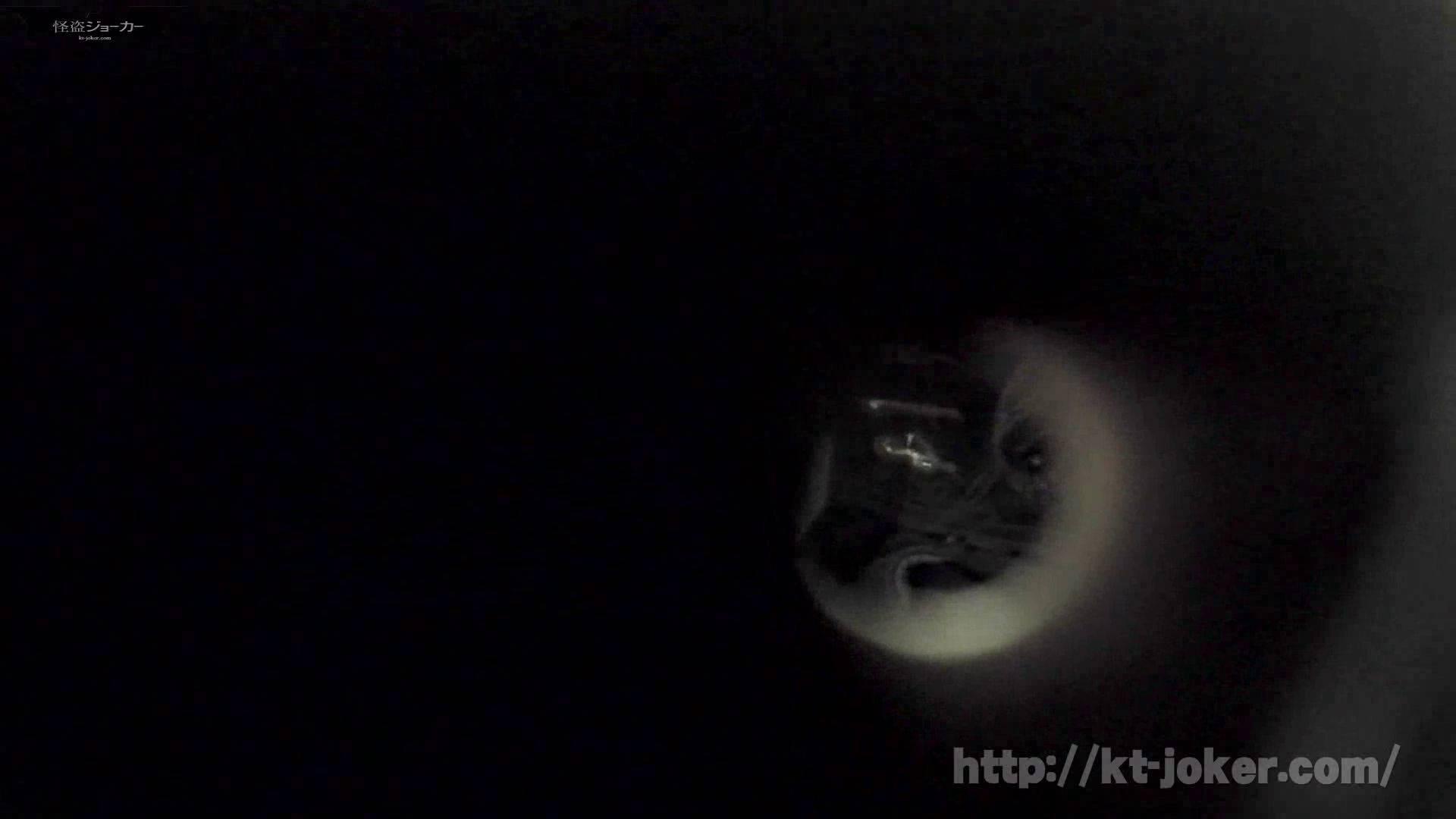 命がけ潜伏洗面所! vol.58 さらなる無謀な挑戦、新アングル、壁に穴を開ける 洗面所   OLセックス  110画像 73