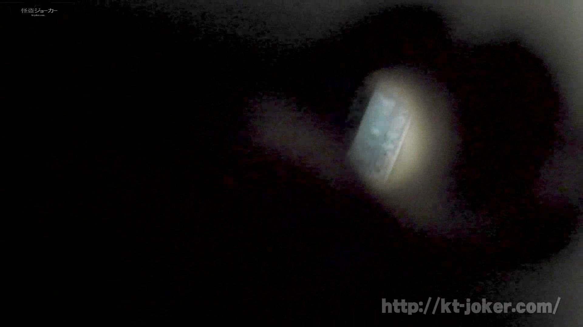 命がけ潜伏洗面所! vol.58 さらなる無謀な挑戦、新アングル、壁に穴を開ける 洗面所  110画像 84