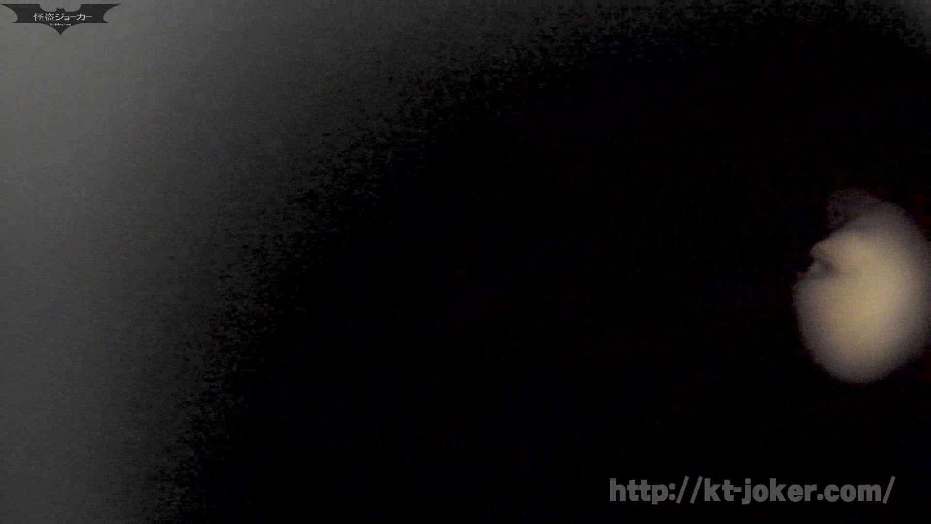 命がけ潜伏洗面所! vol.58 さらなる無謀な挑戦、新アングル、壁に穴を開ける プライベート 盗み撮り動画キャプチャ 110画像 92