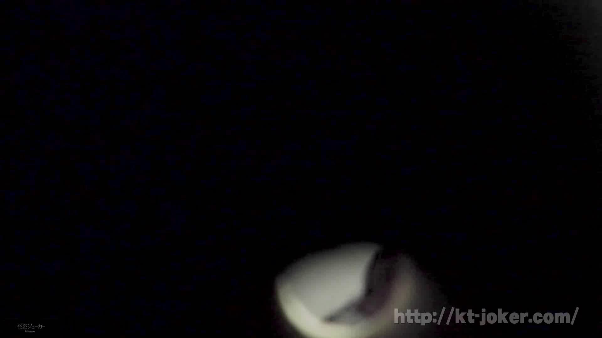 命がけ潜伏洗面所! vol.59 来ました。最高作の予感!美しい OLセックス  108画像 54