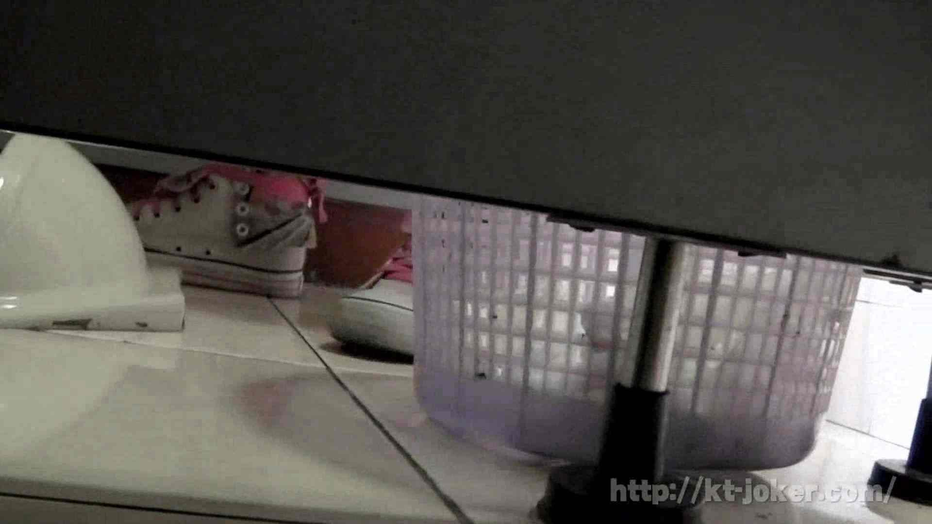 命がけ潜伏洗面所! vol.60 あれ?チラっチラって。気づいてます? チラ 盗み撮りオマンコ動画キャプチャ 97画像 95