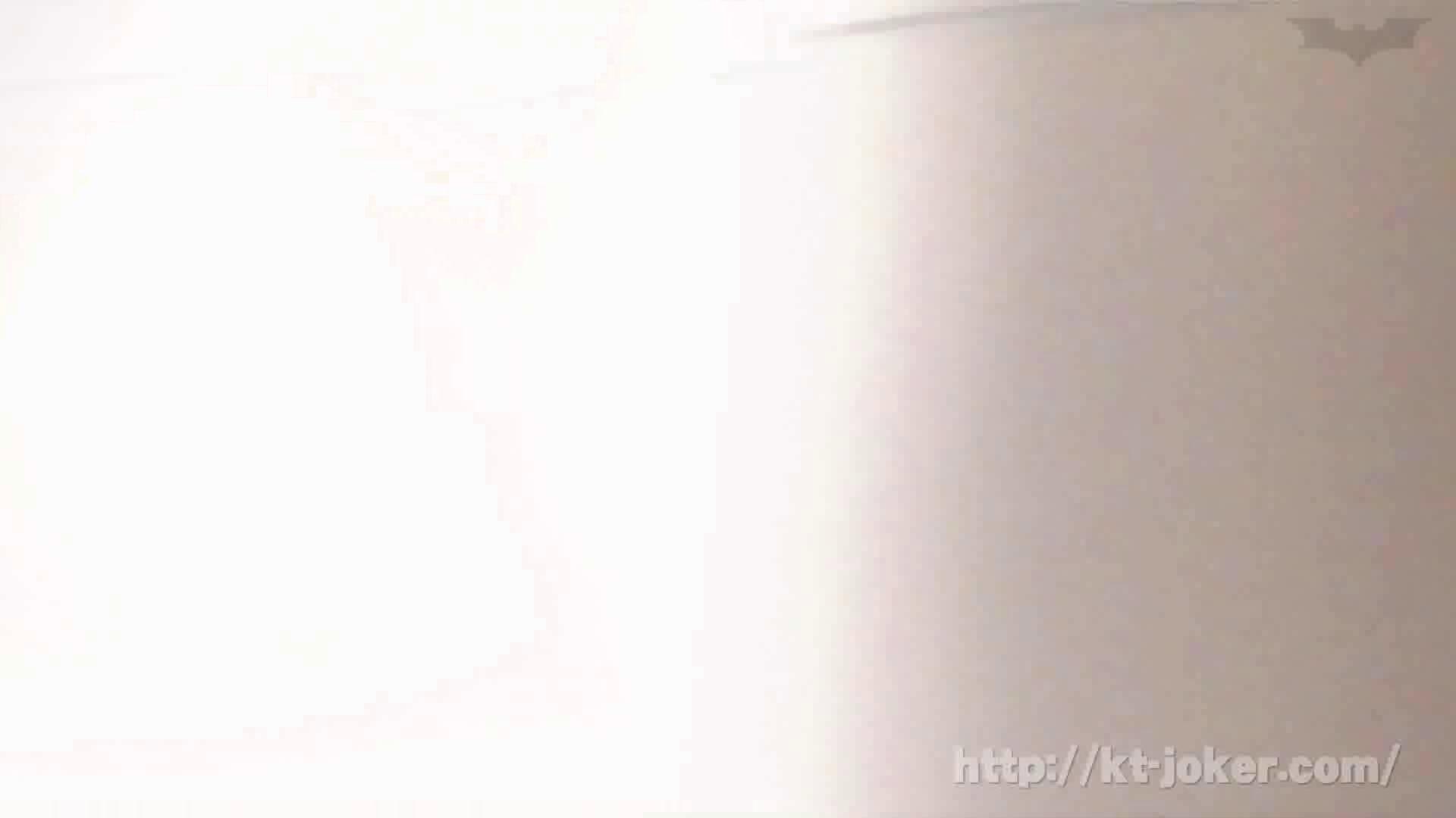 命がけ潜伏洗面所! vol.68 レベルアップ!! プライベート | OLセックス  106画像 7