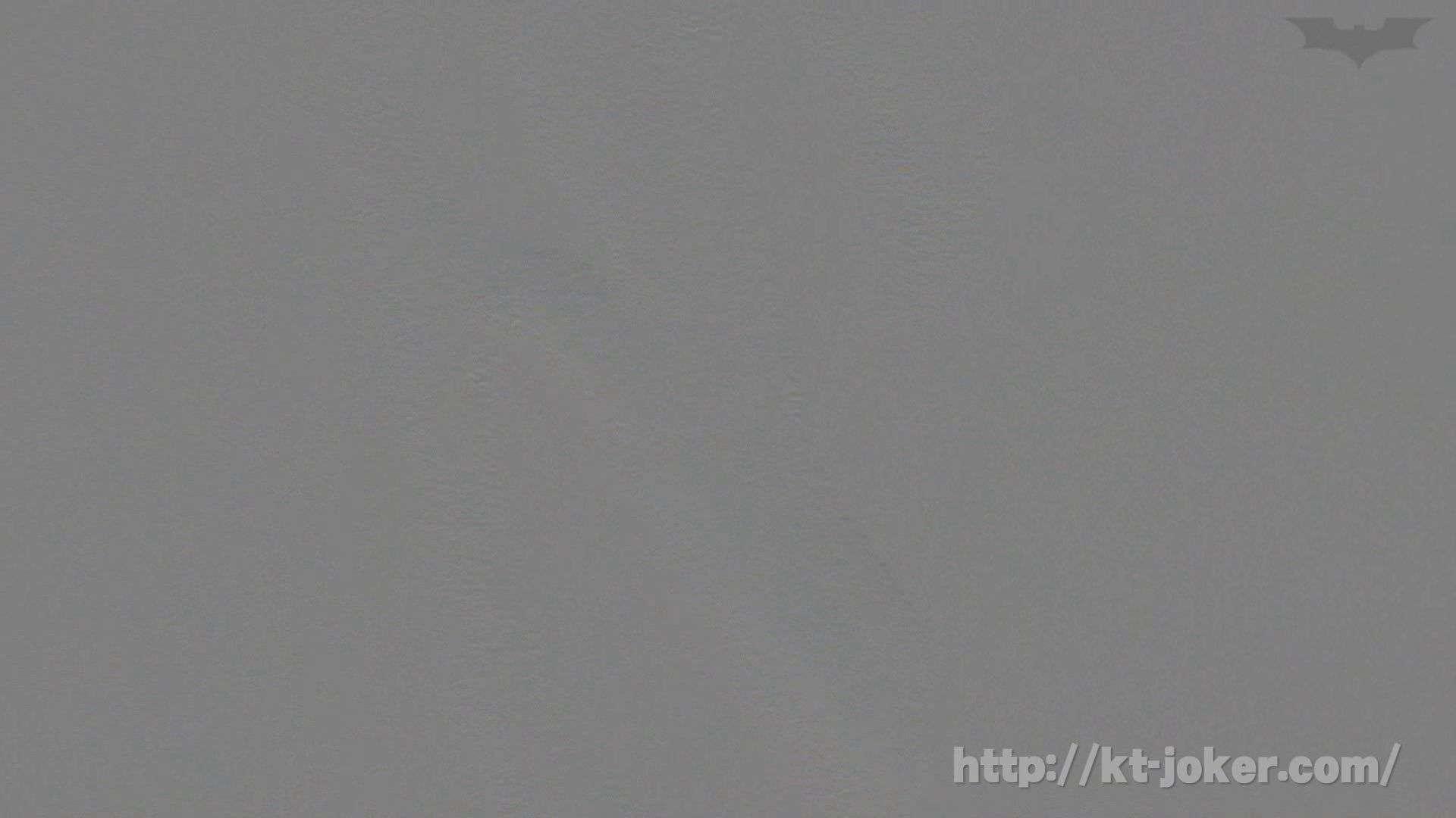 命がけ潜伏洗面所! vol.68 レベルアップ!! プライベート | OLセックス  106画像 55