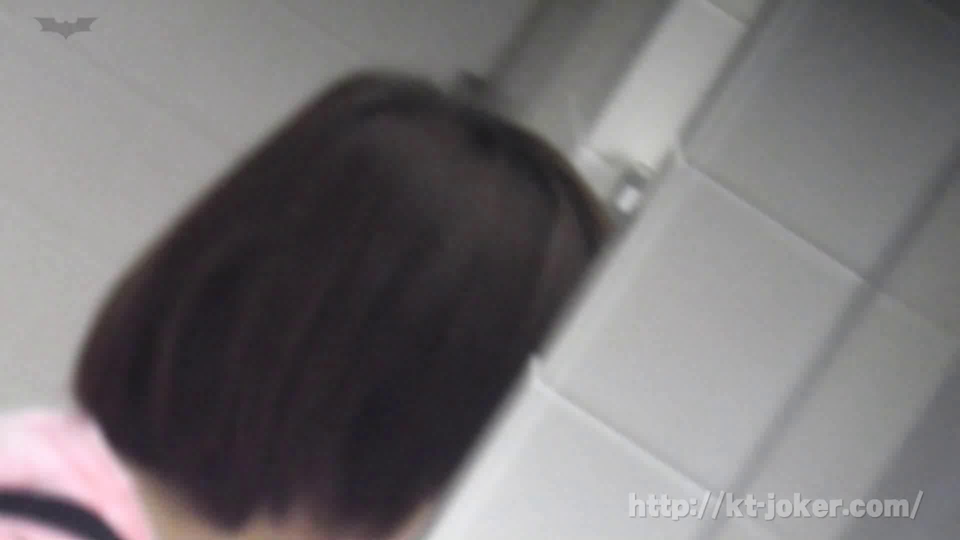 命がけ潜伏洗面所! vol.71 典型的な韓国人美女登場!! 美女ヌード | プライベート  82画像 81