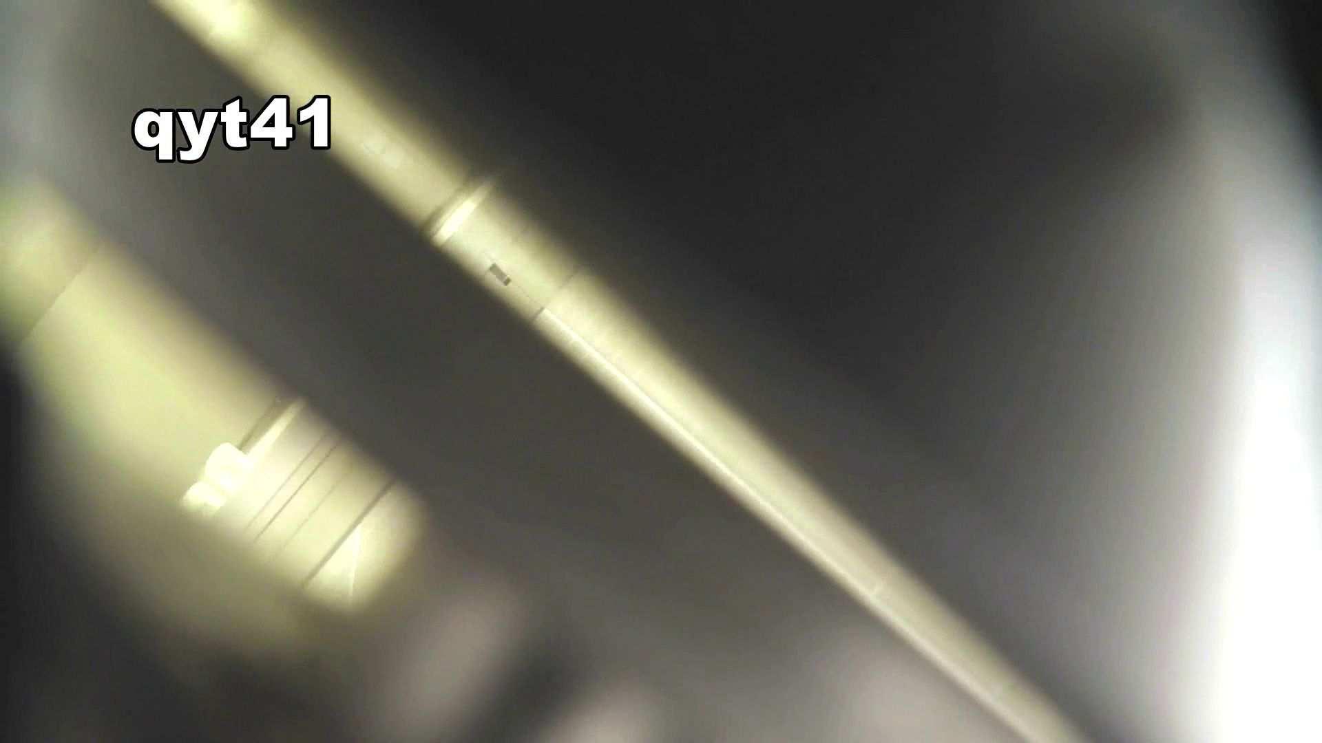 vol.40 命がけ潜伏洗面所! ジャジャ漏れ 洗面所 | OLセックス  103画像 55