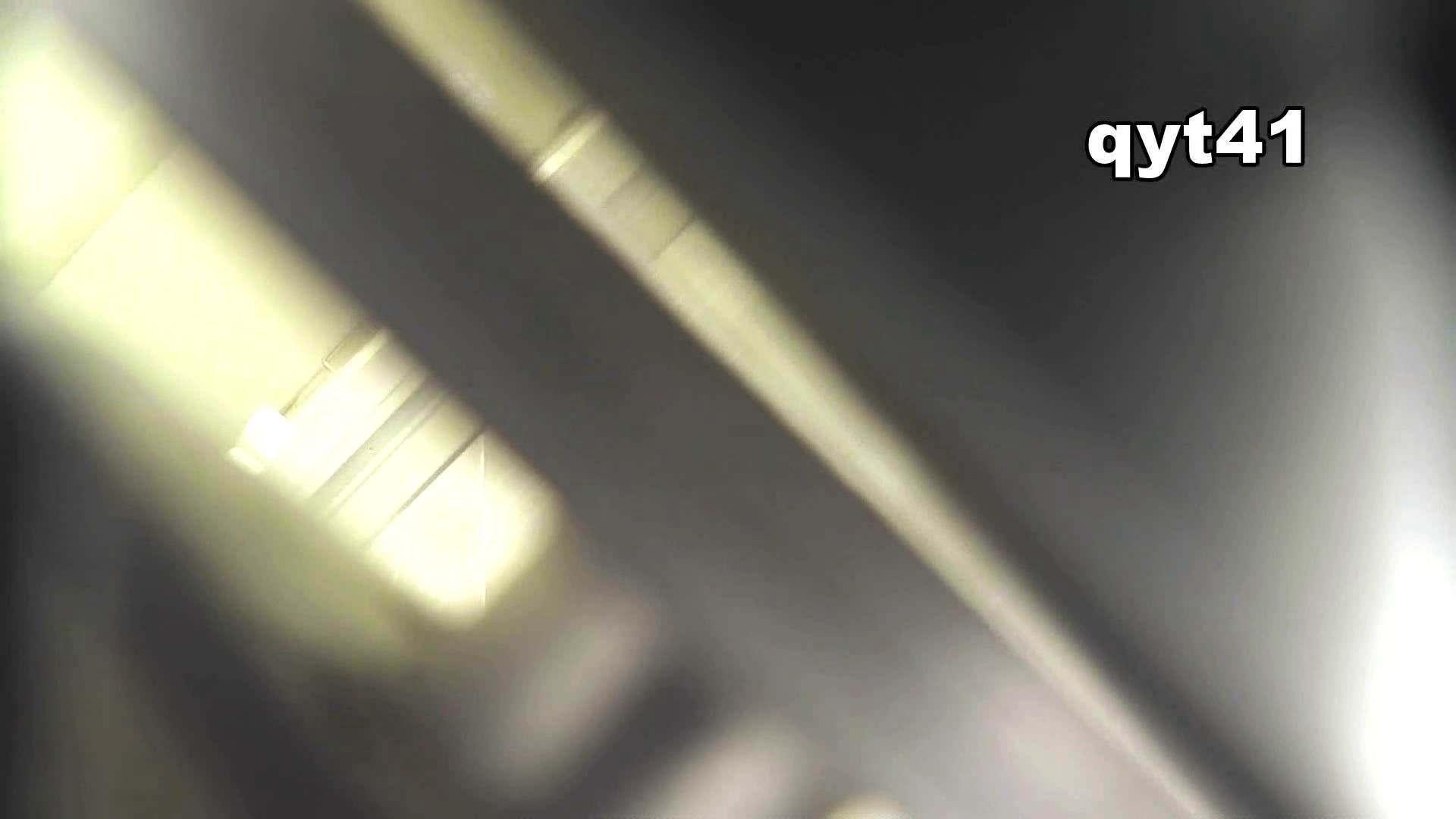 vol.40 命がけ潜伏洗面所! ジャジャ漏れ 洗面所 | OLセックス  103画像 87