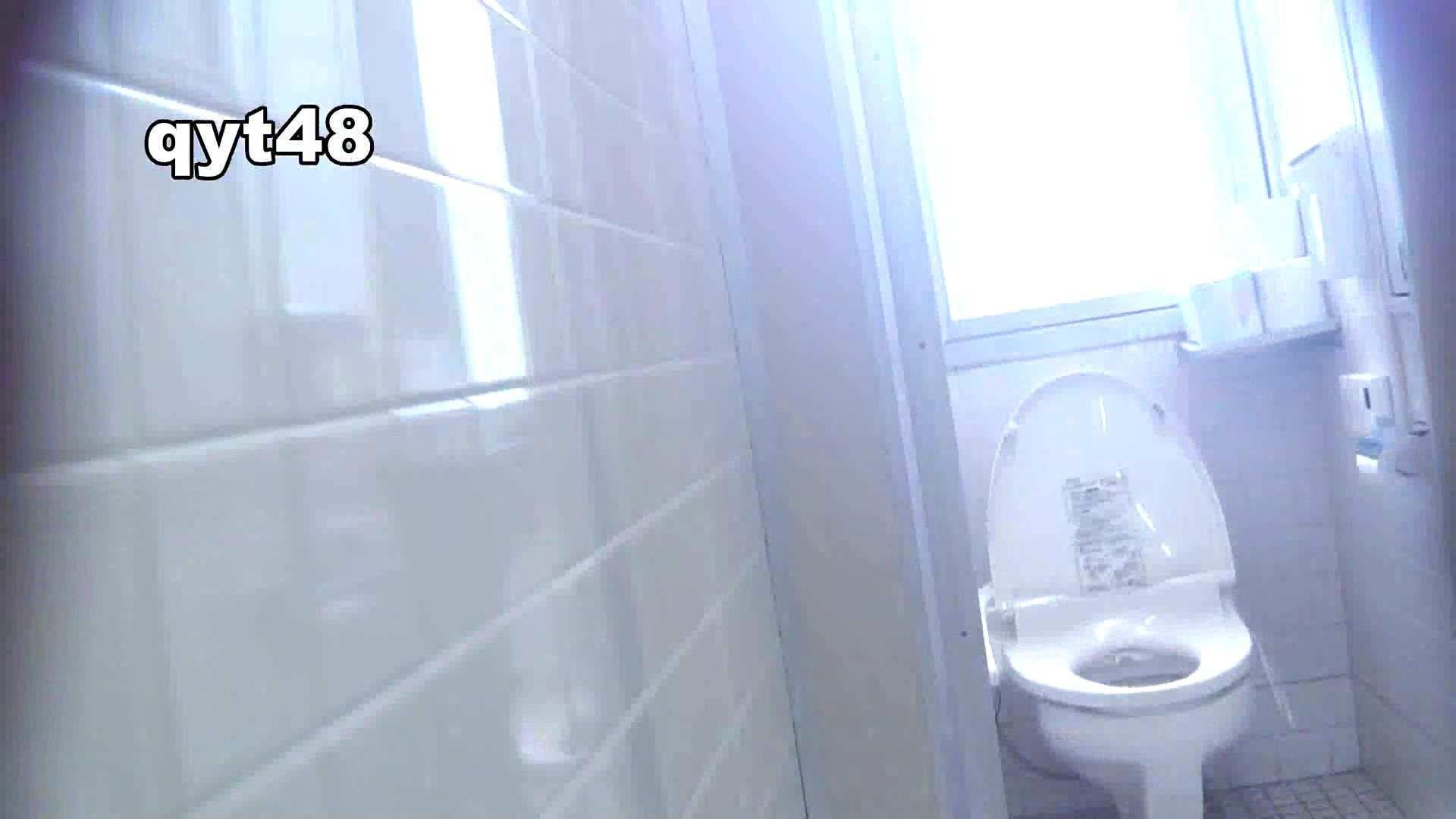 vol.47 命がけ潜伏洗面所! さり気なくBooさん OLセックス | 洗面所  105画像 13